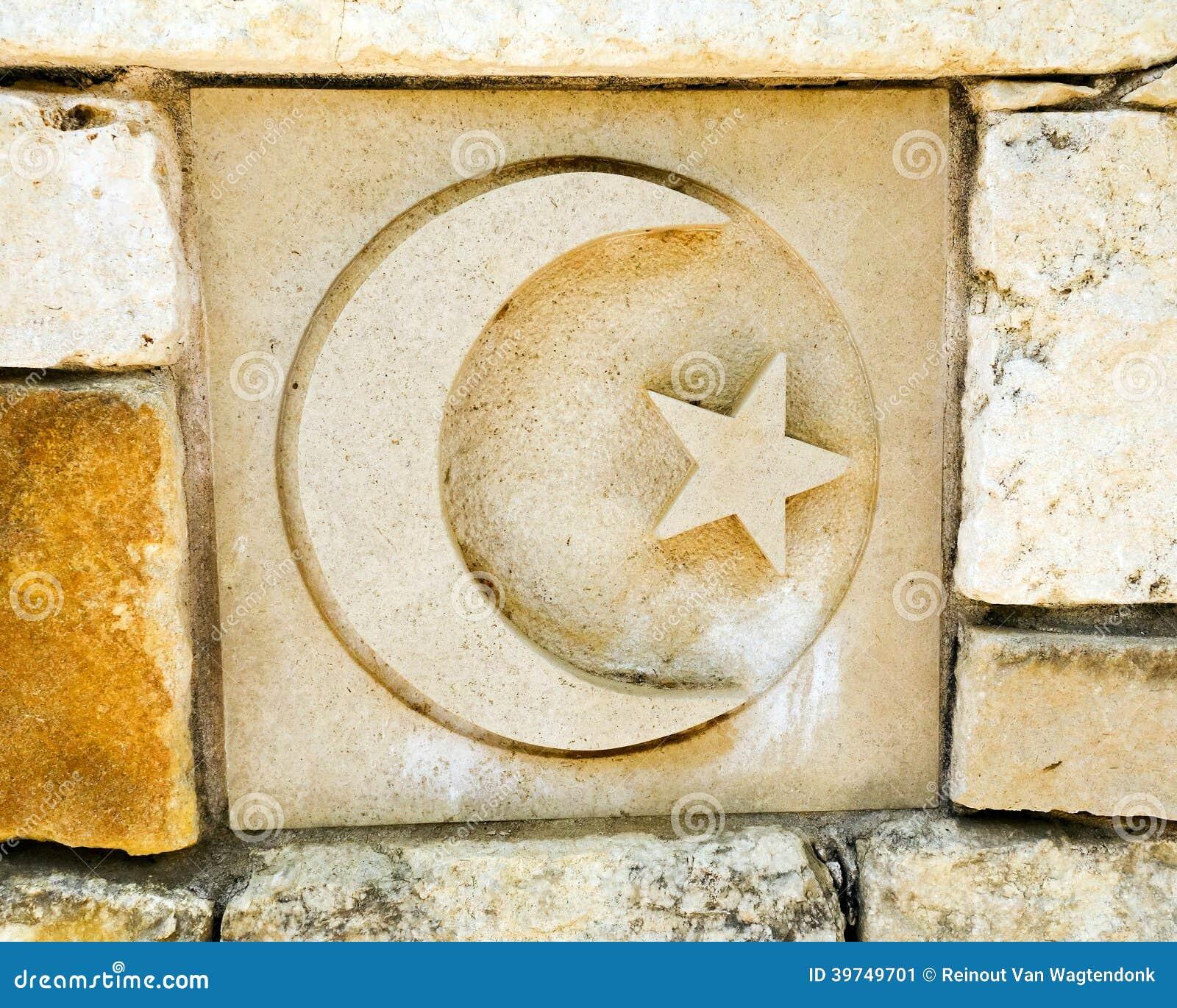 Crescent moon symbol of islam stock image image of koran crescent moon symbol of islam biocorpaavc Gallery