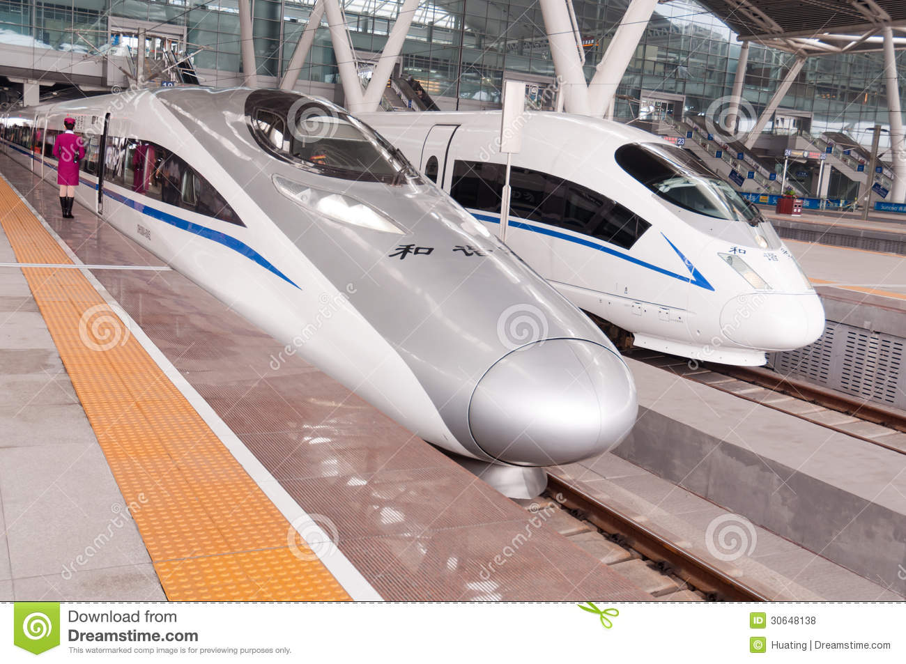 Crh Fast Train Crh380a At Station Editorial Stock Photo