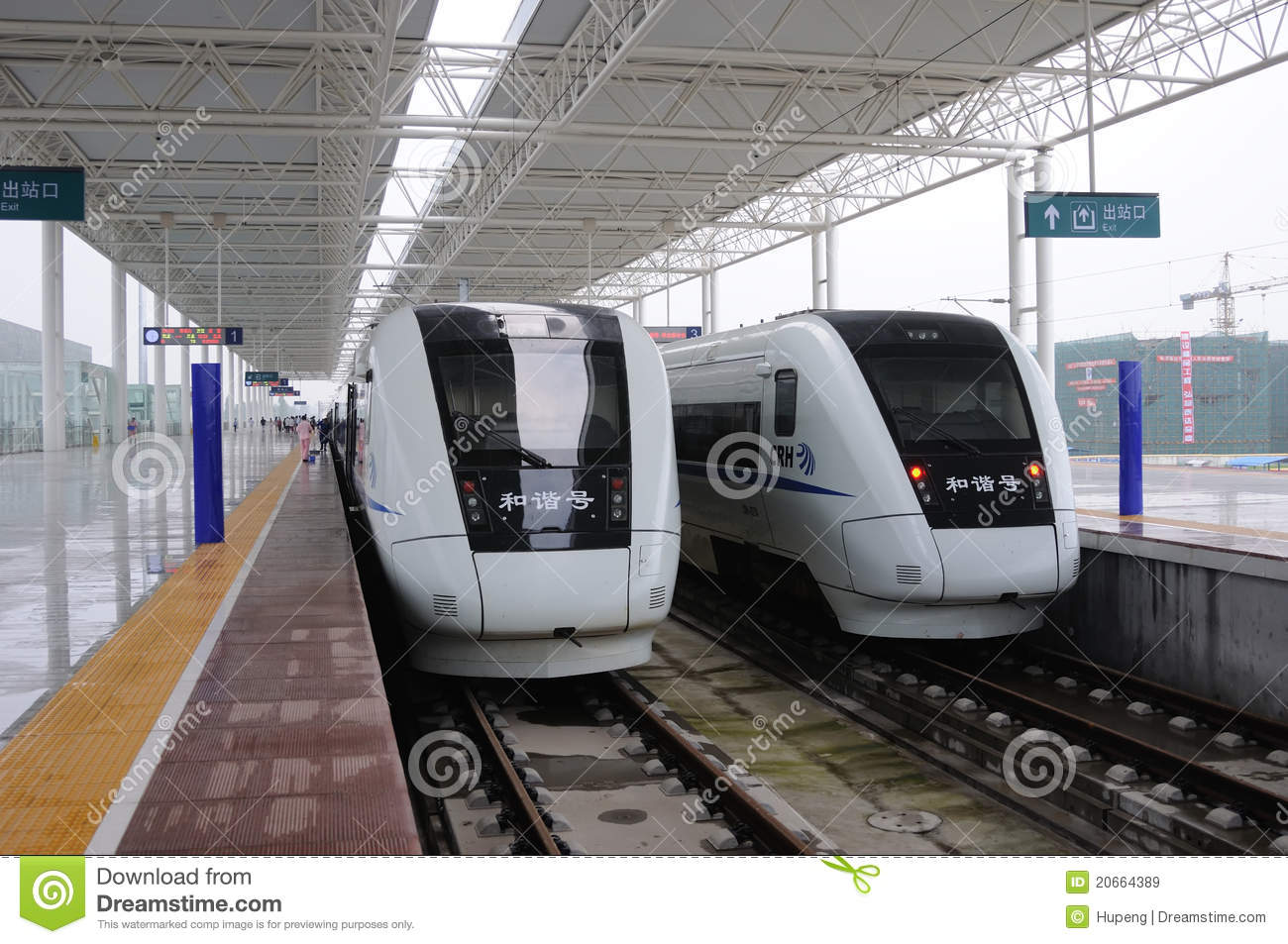 CRH High Speed Trains Of China Editorial Stock Image