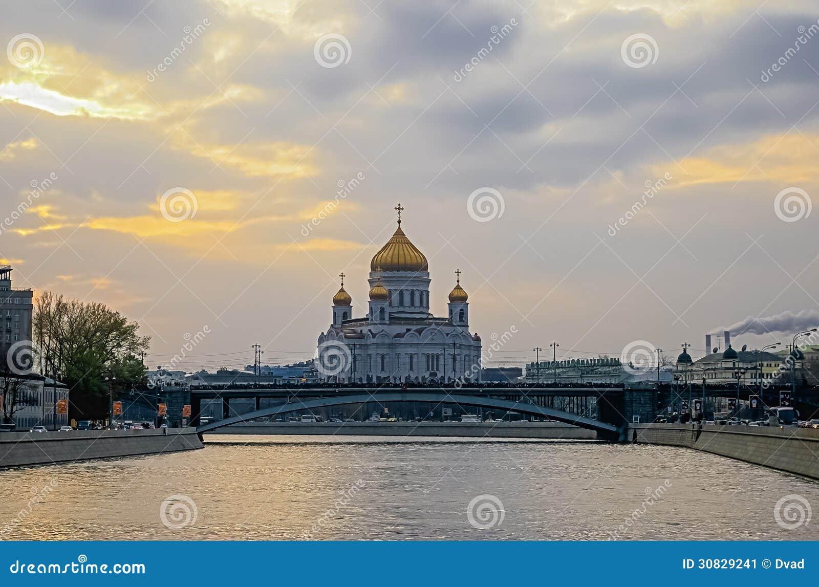 Cristo la cattedrale del salvatore a Mosca