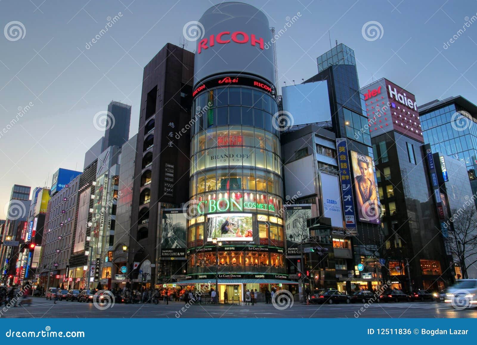 Photo éditorial croisement yon chome de ginza tokyo japon