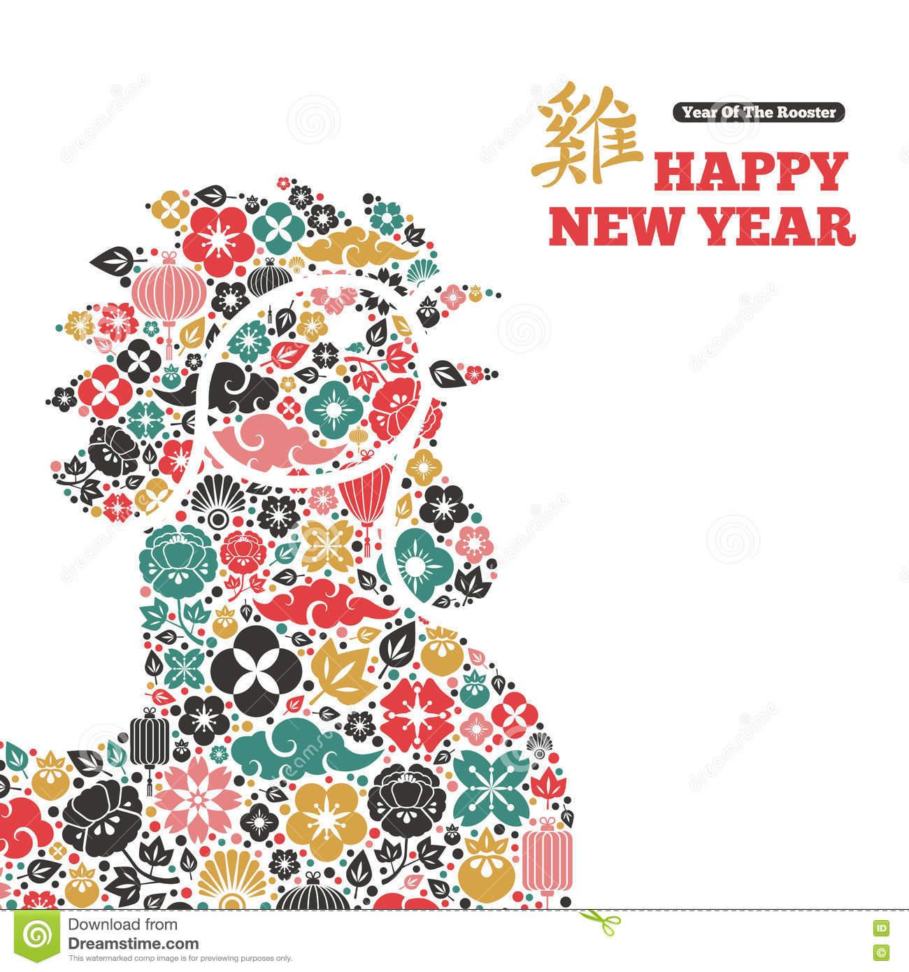 crowing rooster head for 2017 chinese new year stock