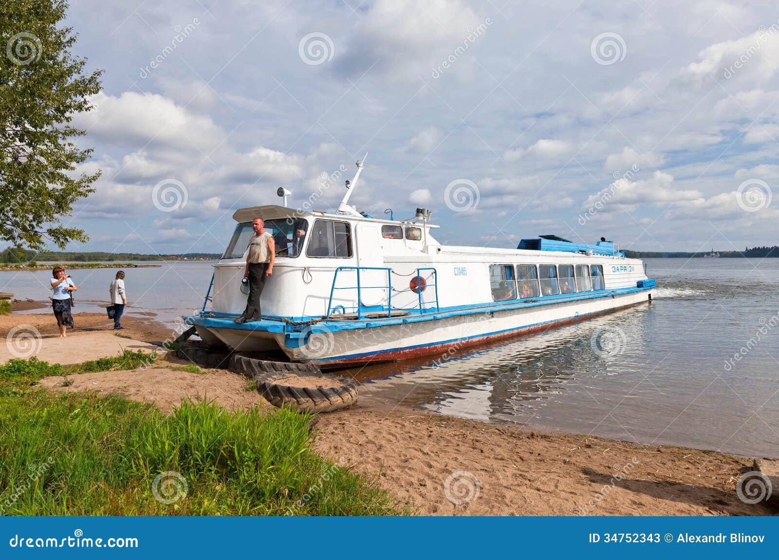 Cruise passenger catamaran at the moored on Valdayskoe lake Editorial Stock