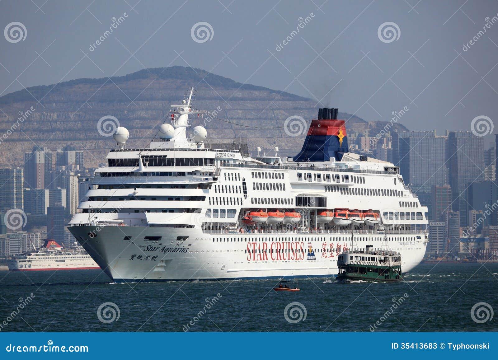 Cruise ship in Hong Kong editorial stock photo. Image of ...