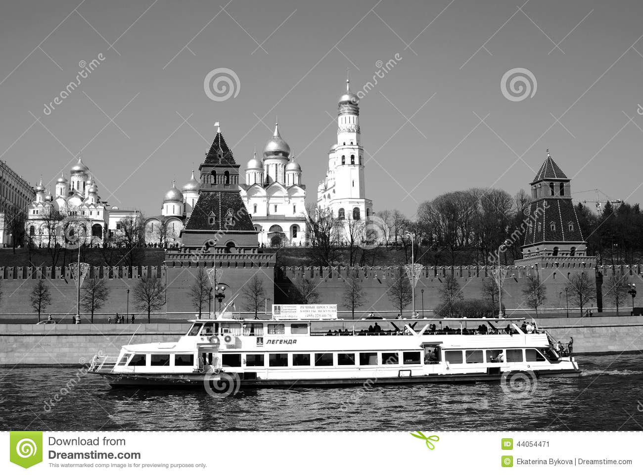 White cruise ship sails on the moscow river view of the moscow
