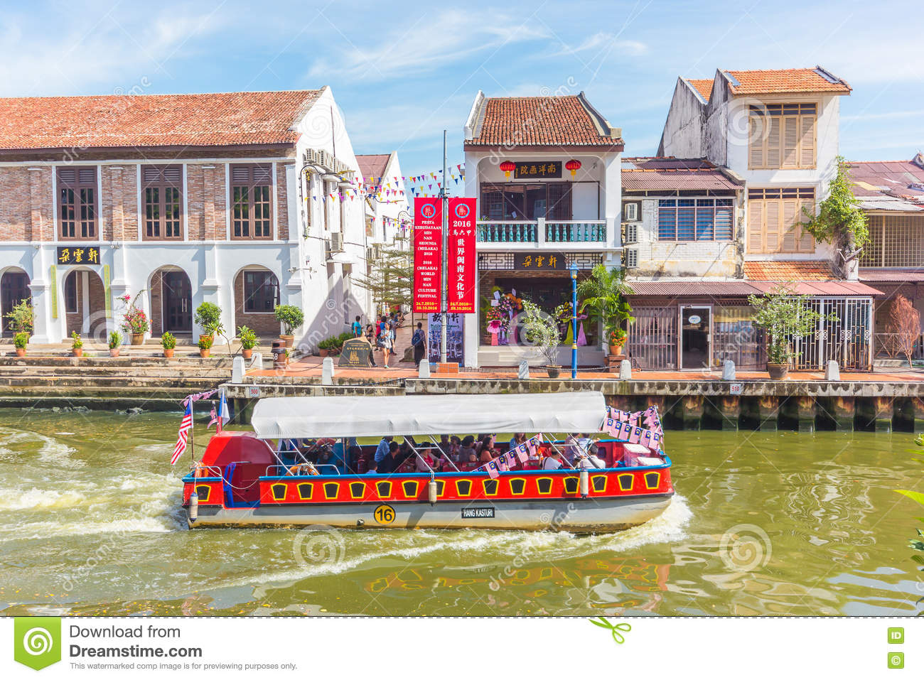 5d19d1bf7fe7 ... 2016  Cruise tour boat sails on the Malacca River in Malacca.  Rehabilitation of the Malacca River to develop river tourism started in July  2002