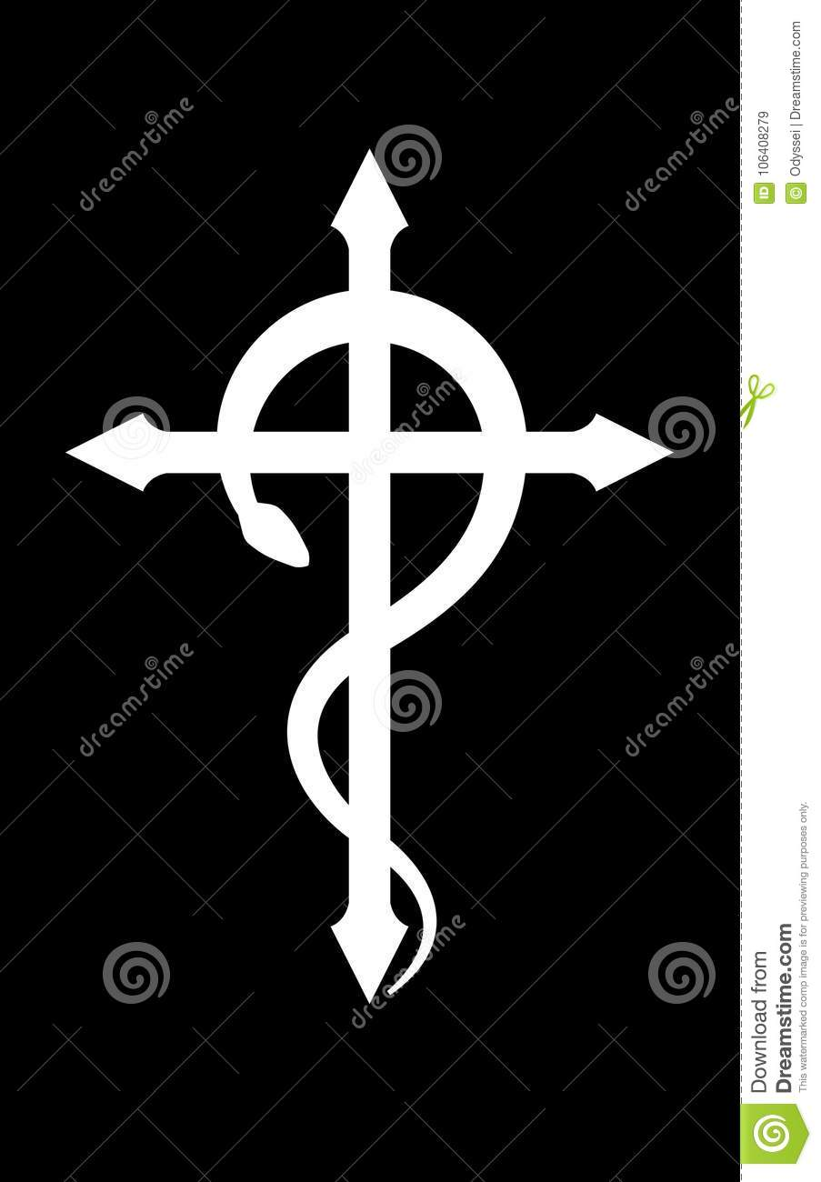 Crux Serpentines The Serpent Cross Stock Vector Illustration Of