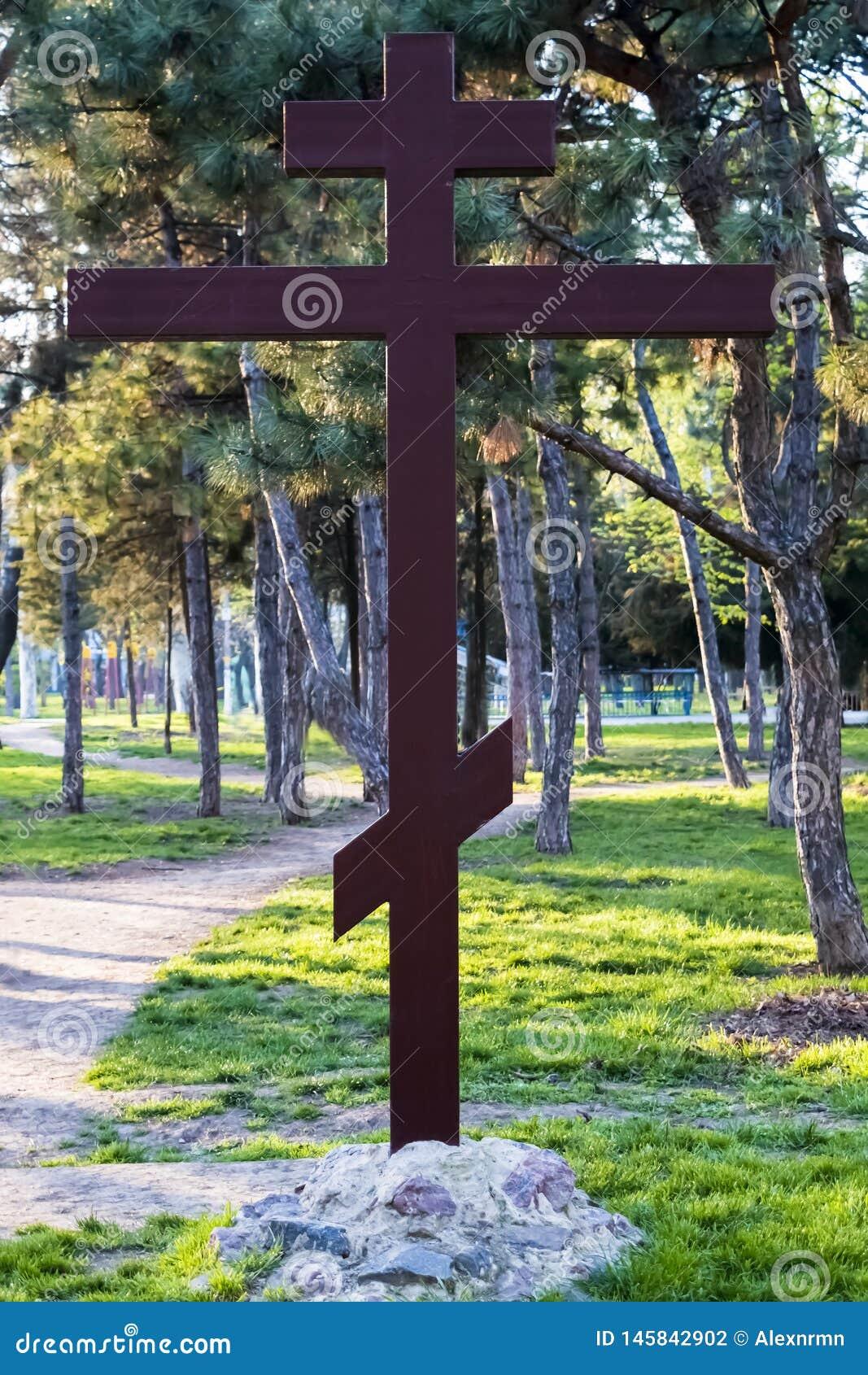 Cruz ortodoxo da adora??o no parque