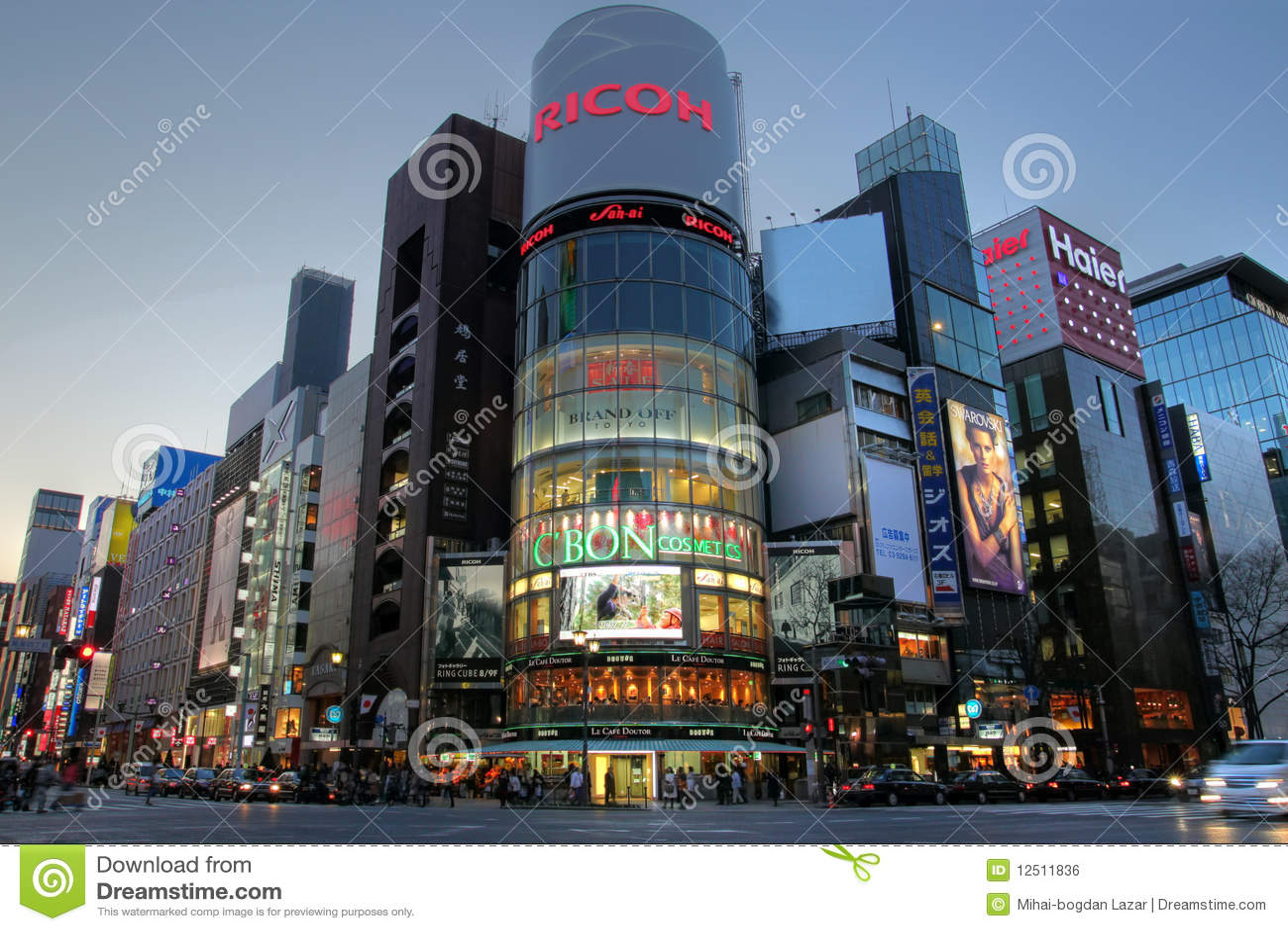 Cruzamento yon-chome de Ginza, Tokyo, Japão