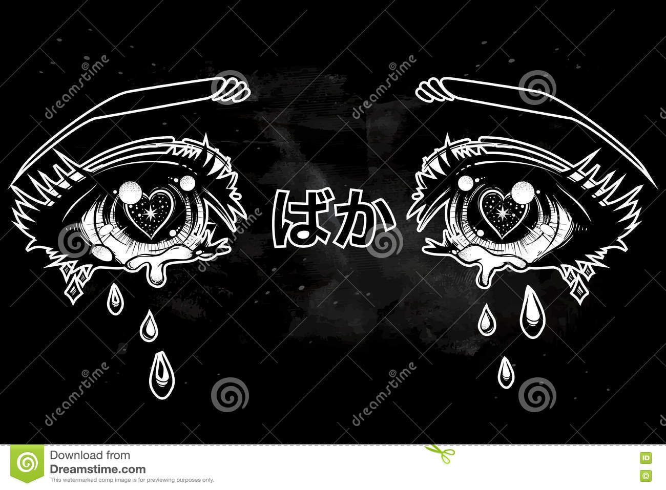Crying eyes in anime or manga style with teardrops and reflections japanese word baka in hiragana writing system means fool