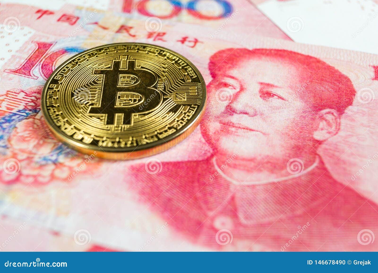 btc yuan)