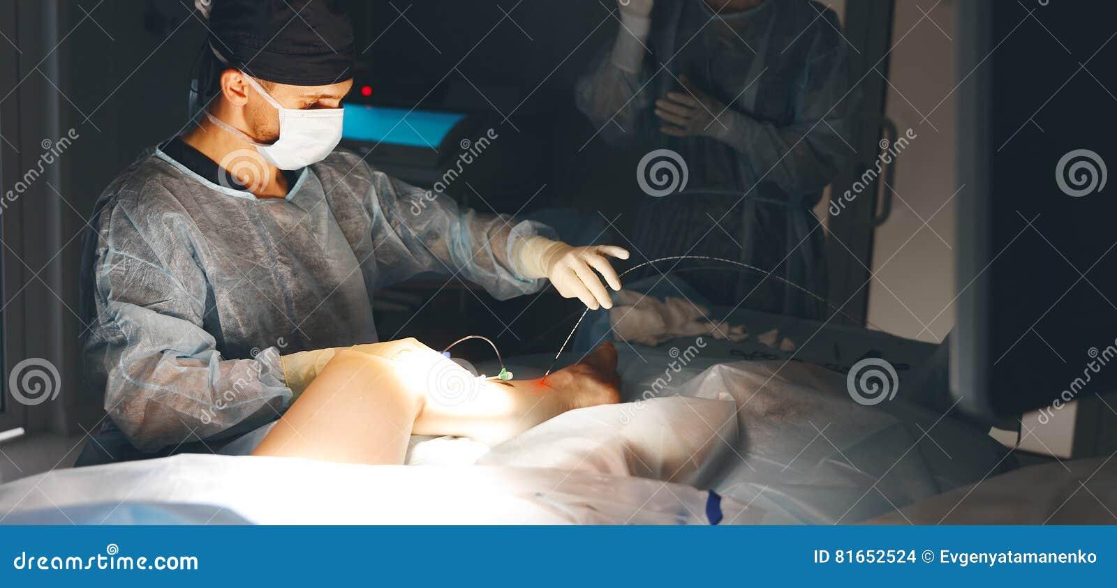 Cuídese en la sala de operaciones para la cirugía vascular venosa quirúrgica