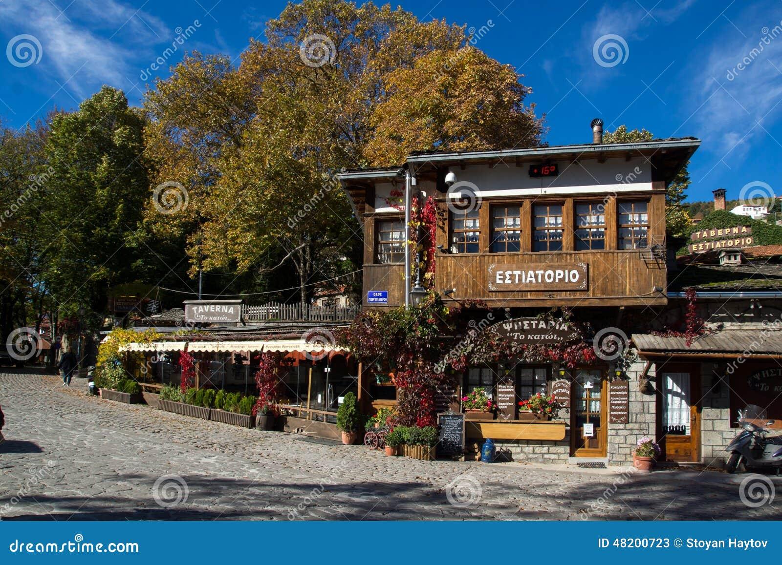 Cuadrado central de Metsovo, Epirus
