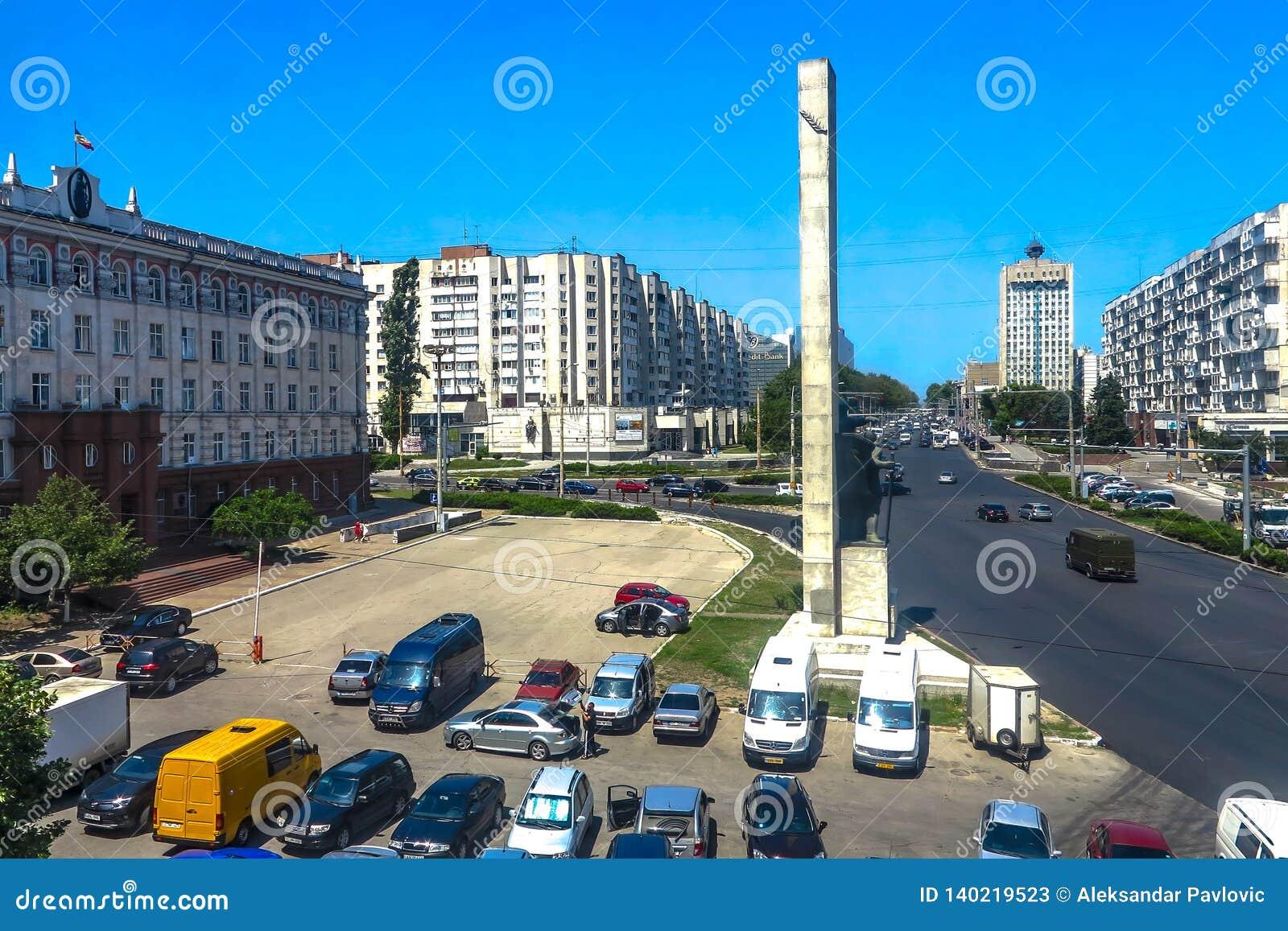Cuadrado 01 de Chisinau Naciones Unidas