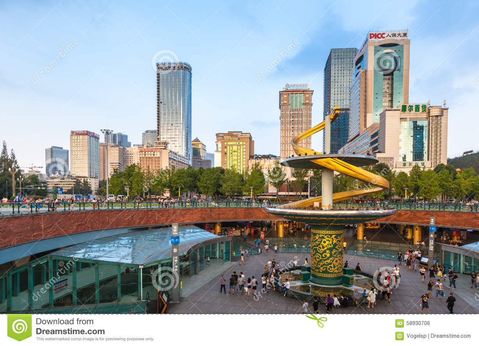 Cuadrado de Tianfu de Chengdu, China