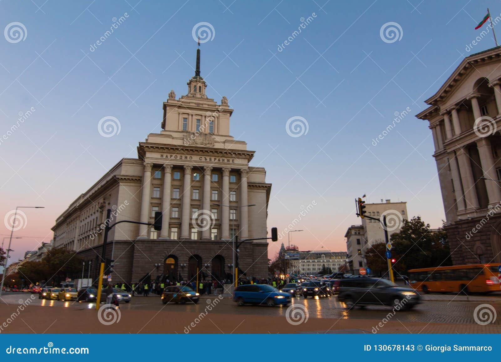Cuadrado del parlamento en Sofía, Bulgaria
