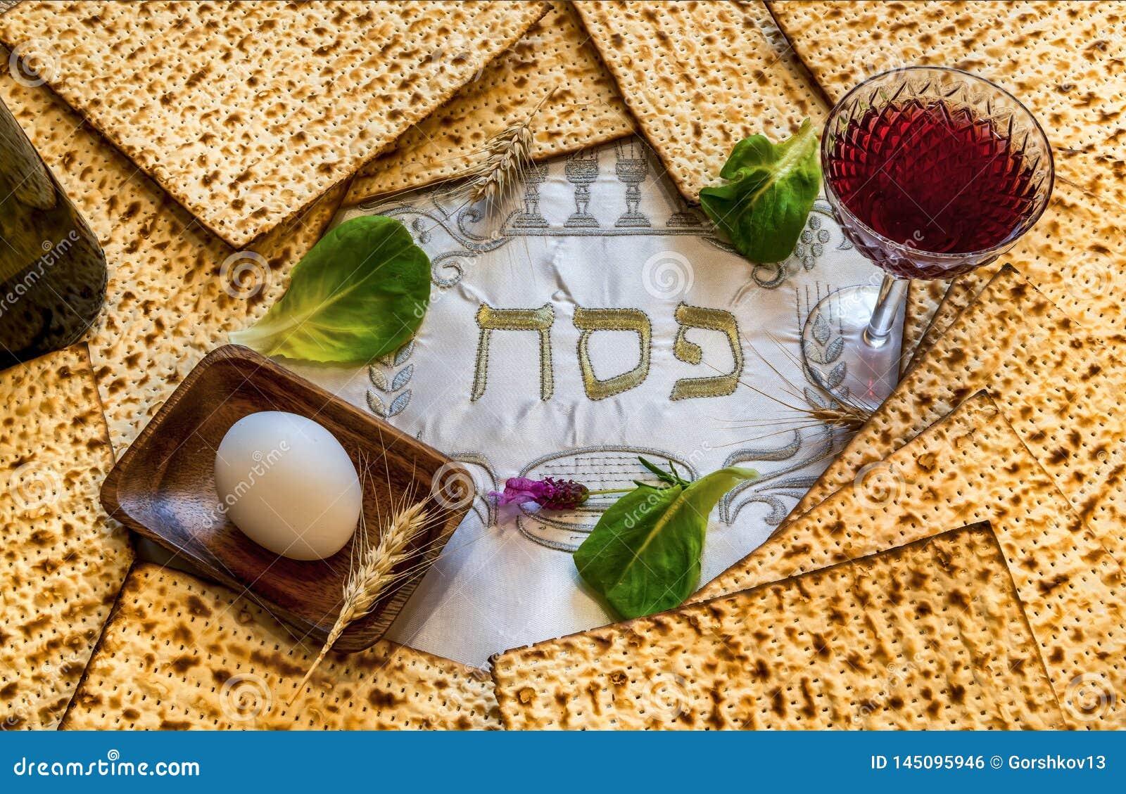 Cualidades del comandante de los d?as de fiesta jud?os de Seder de la pascua jud?a