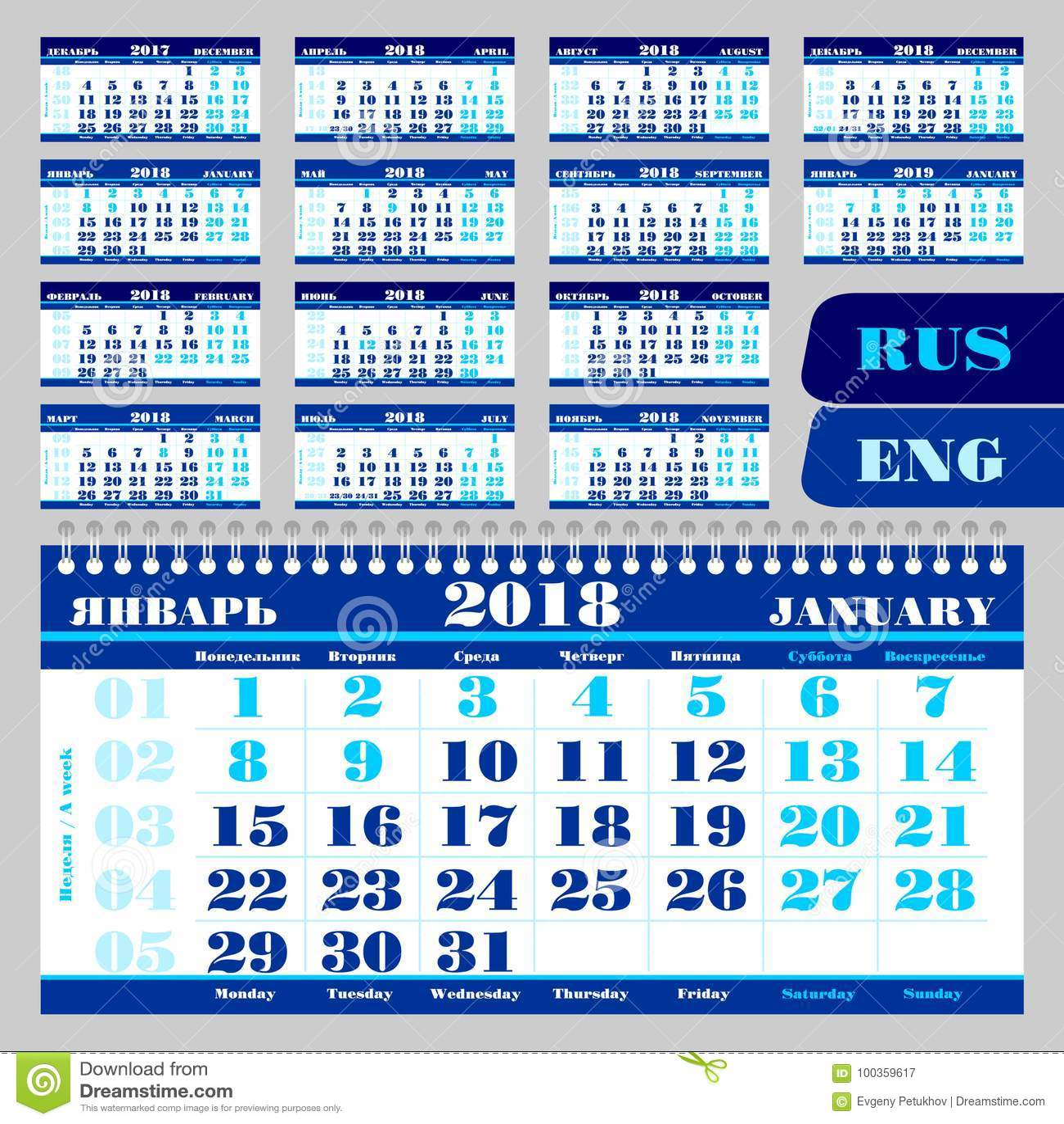Cuarto Del Calendario Para 2018 Calendario De Pared, Inglés ...