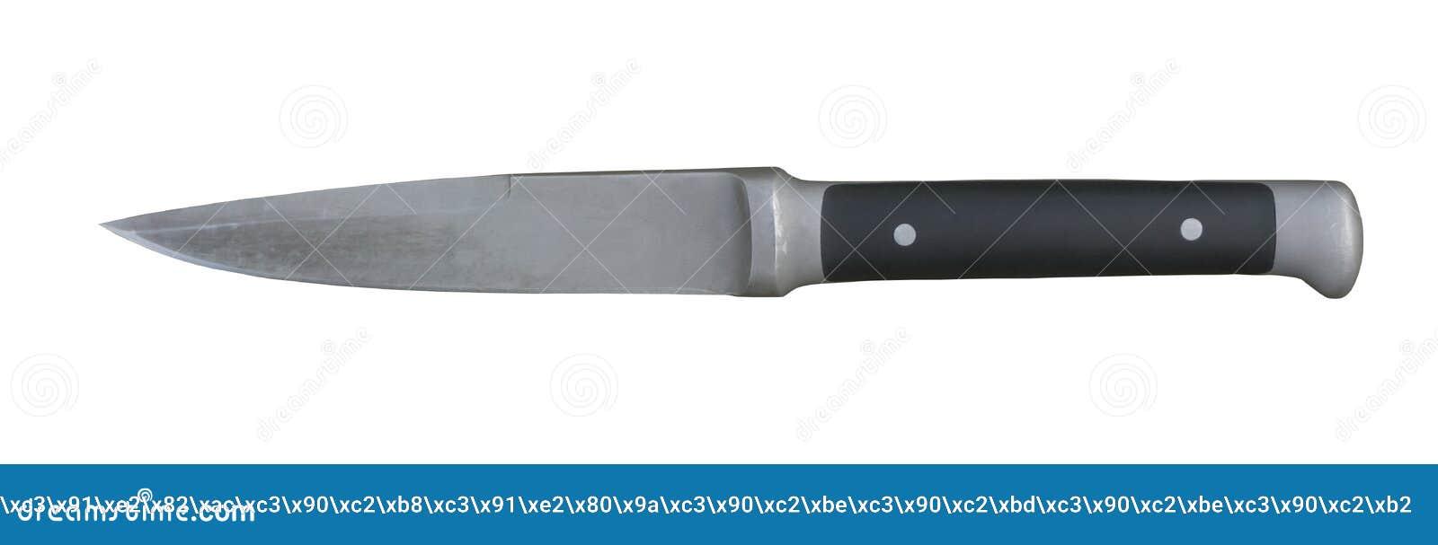 Cuchillo militar de la bota aislado