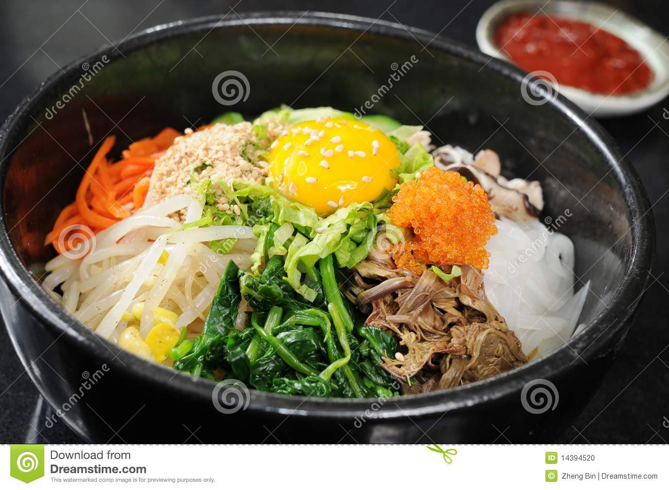 Cuisine cor enne photo stock image 14394520 for Cuisine coreenne