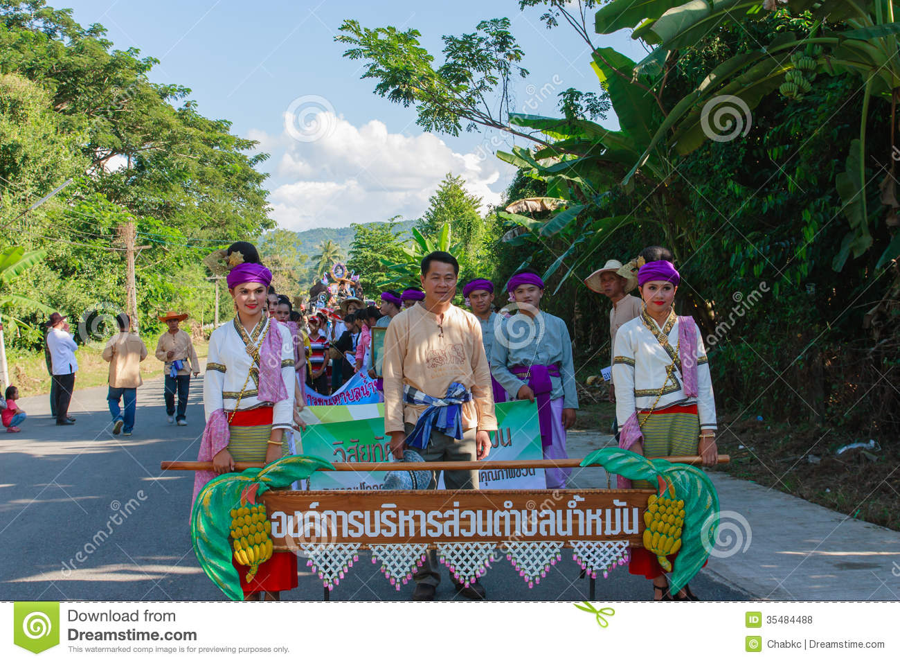 Uttaradit Thailand  city pictures gallery : ... Thapla Amphoe Uttaradit, 23 November 2013 In Uttaradit, Thailand