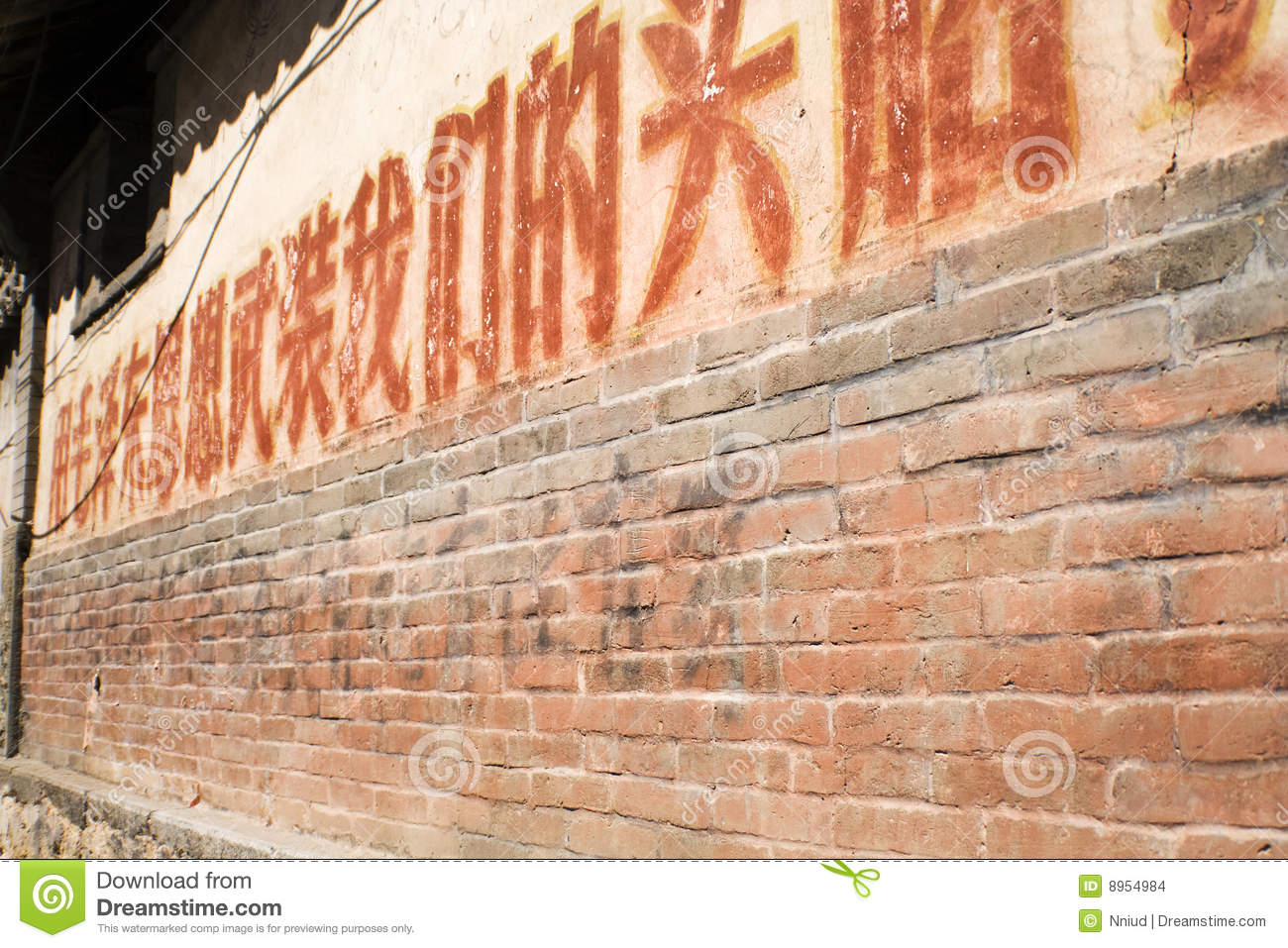 Cultural revolution slogans on an old wall
