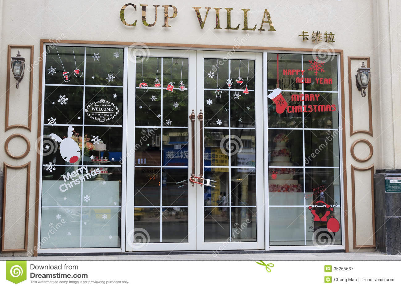 Cup Villa Shop Closed Editorial Photography Image 35265667