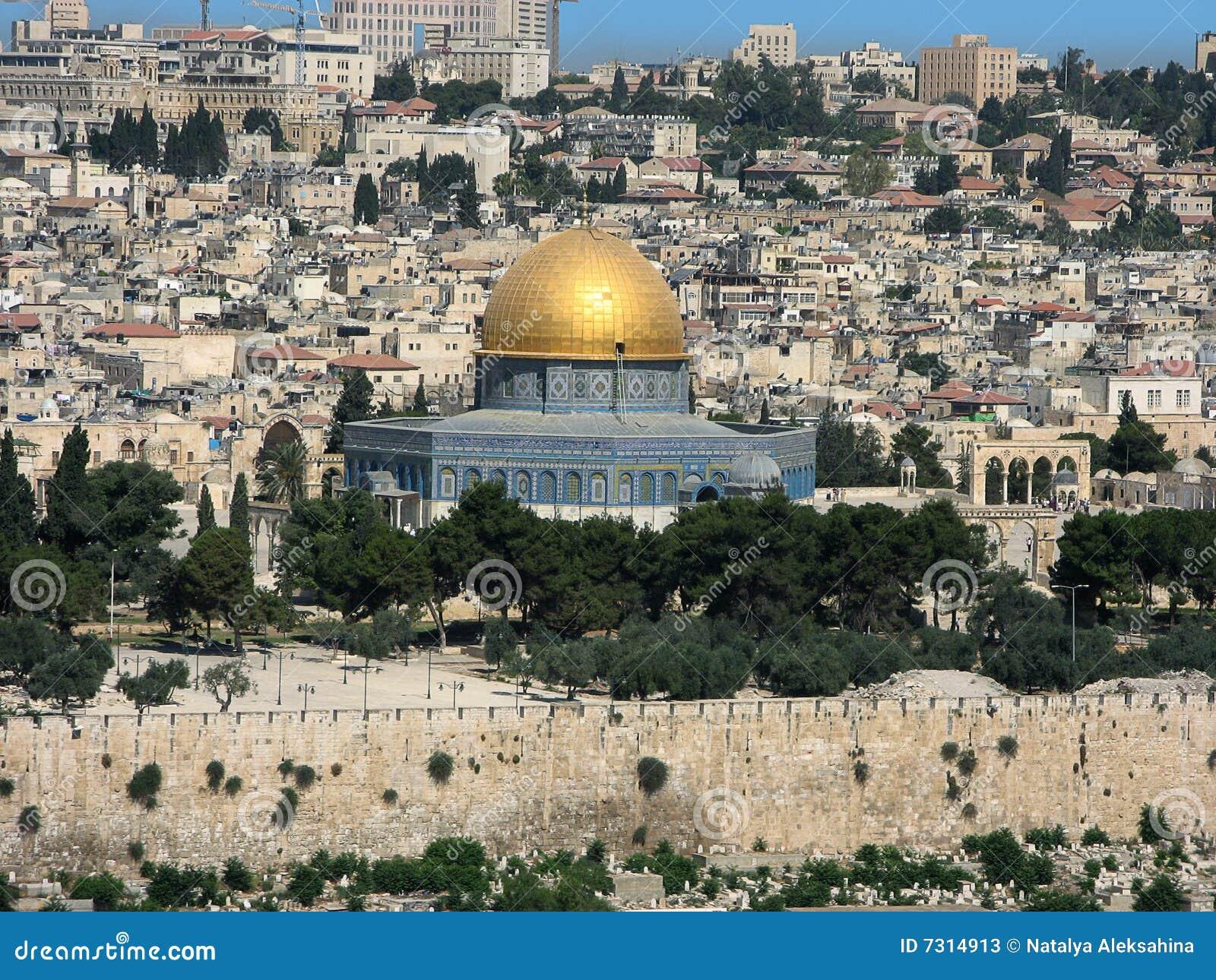 Cupola dell oro della moschea di Omar