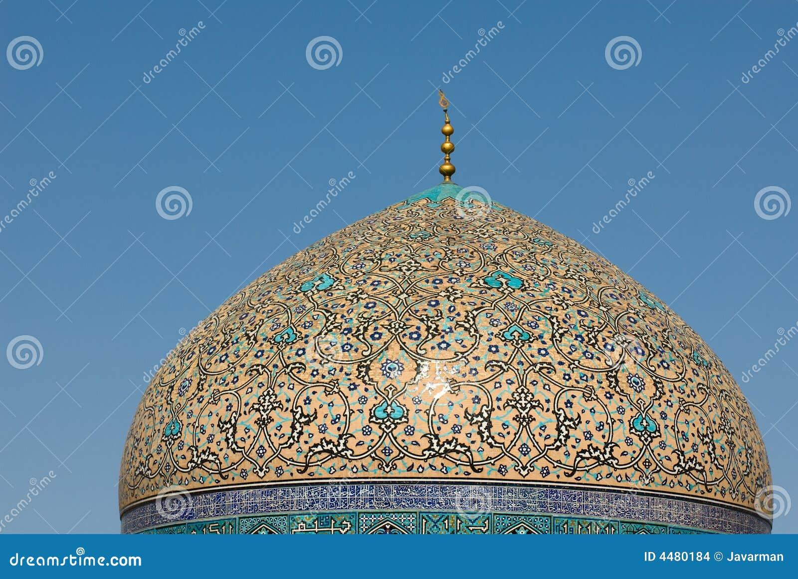Cupola dello sceicco Lotf Allah Mosque