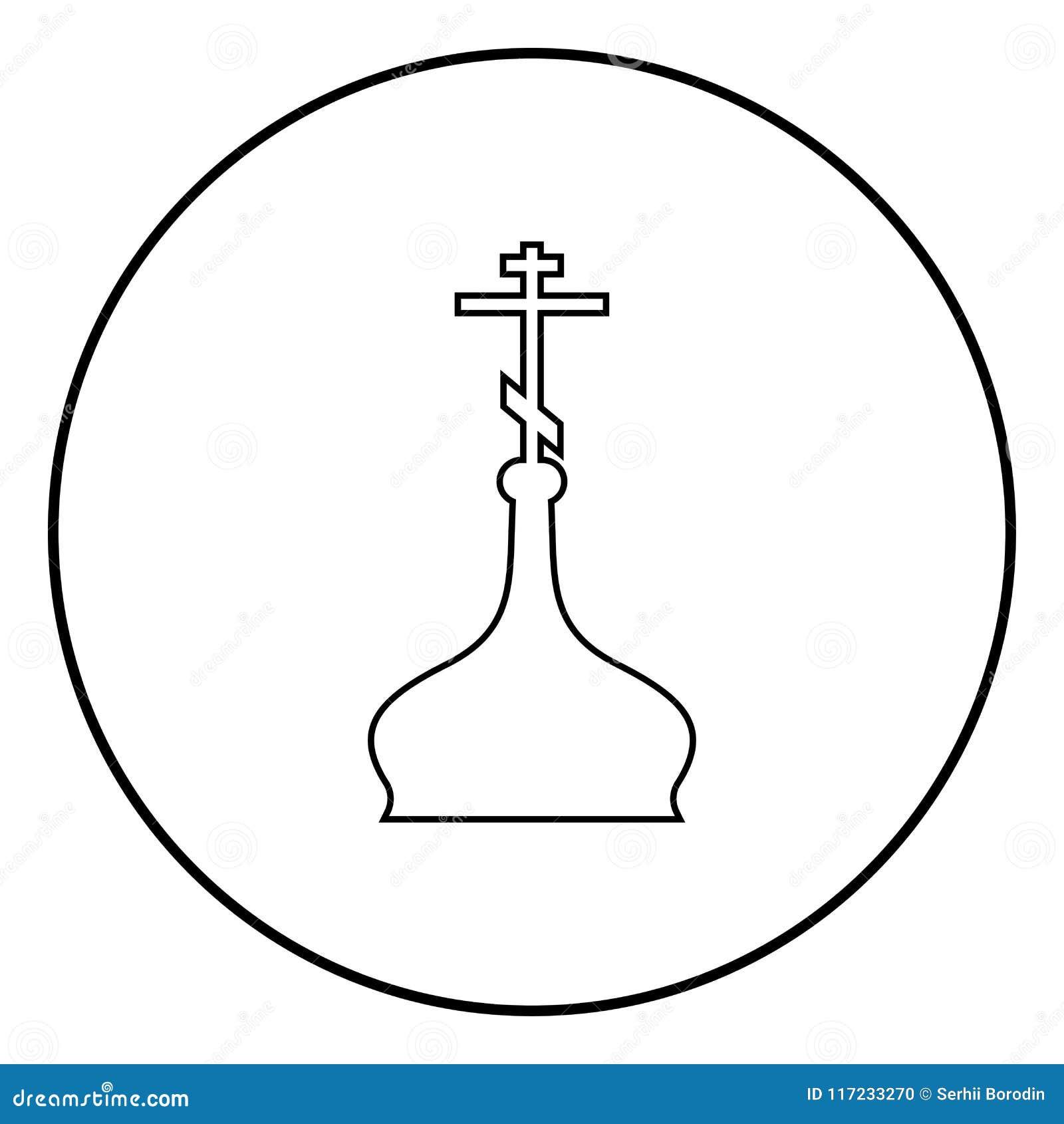 Cupola ortodox ikony czerni kościelnego koloru wektorowy ilustracyjny prosty wizerunek