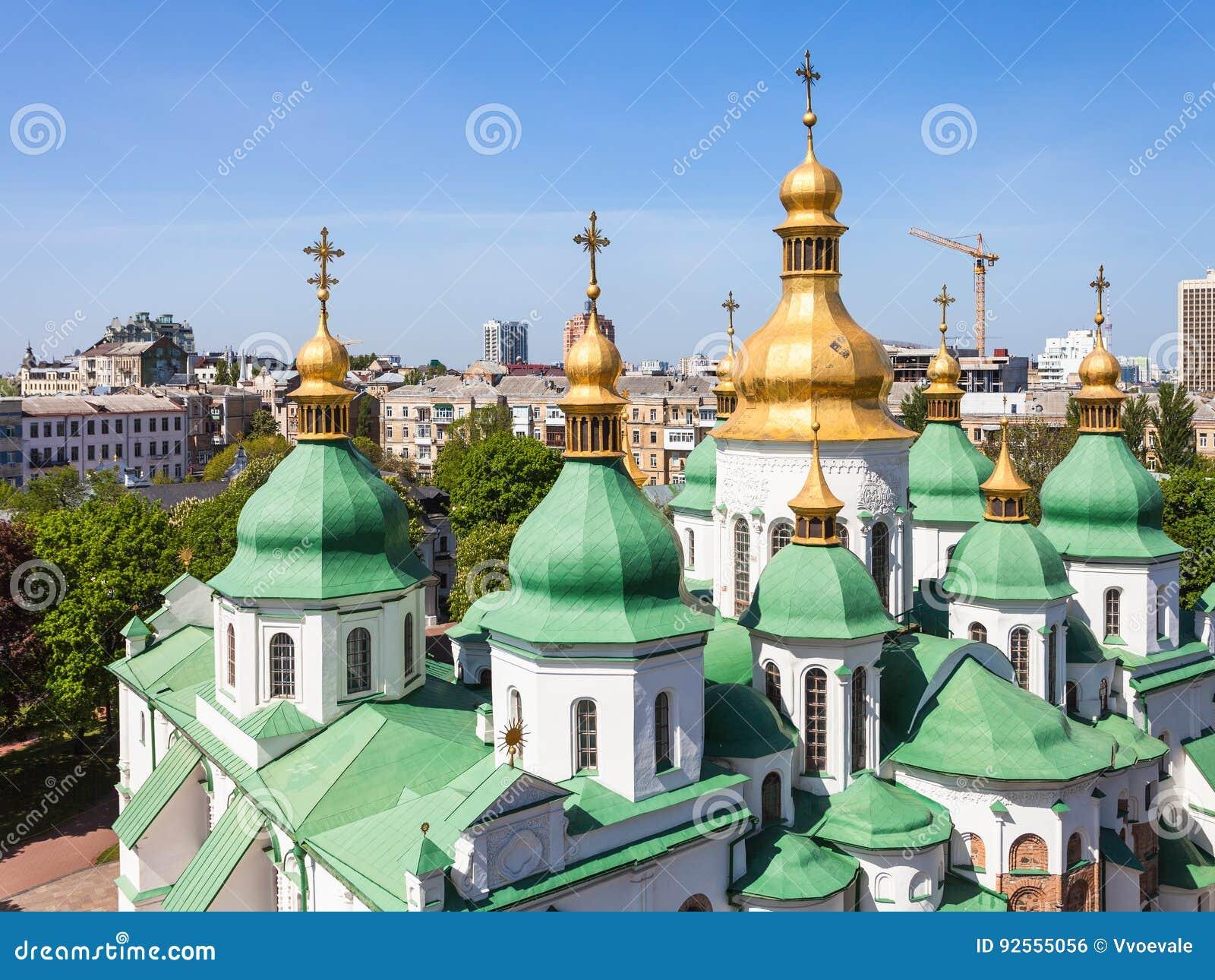 Cupole della città del san Sophia Cathedral e di Kiev