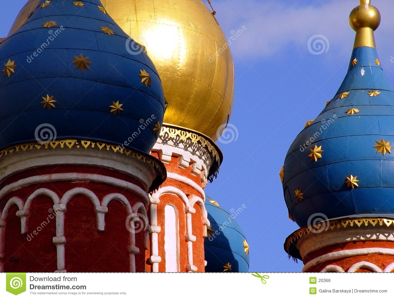 Cupole a Mosca del centro