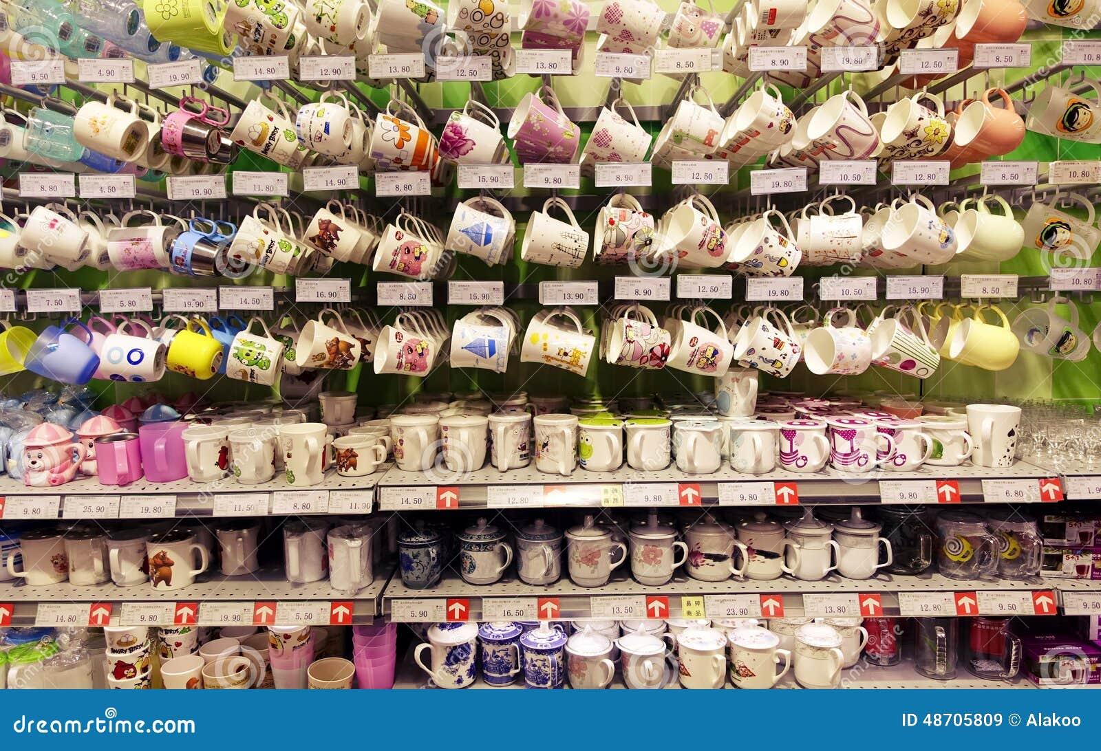 cup retail store shop supermarket