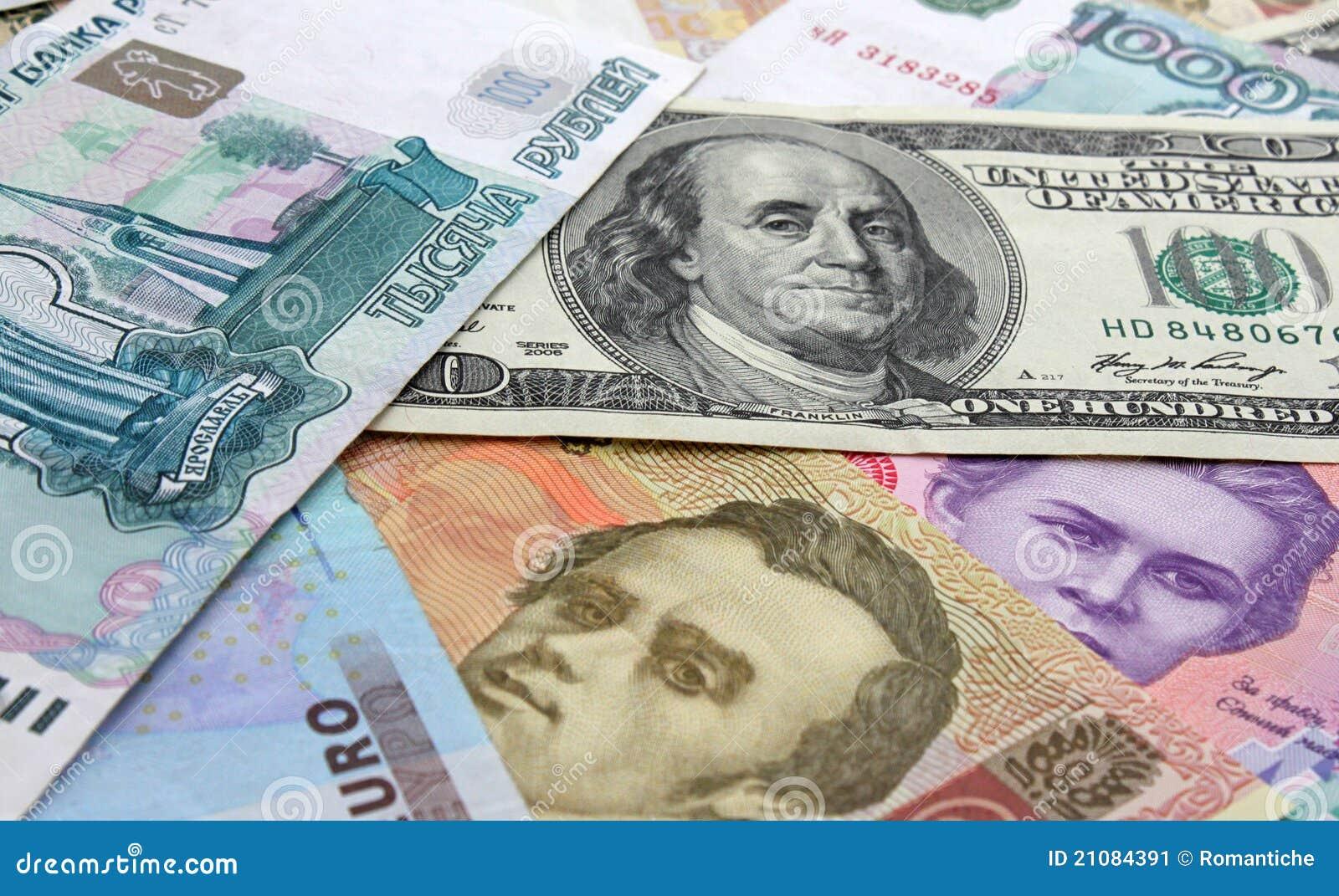 Секс за деньги макеевка 15 фотография