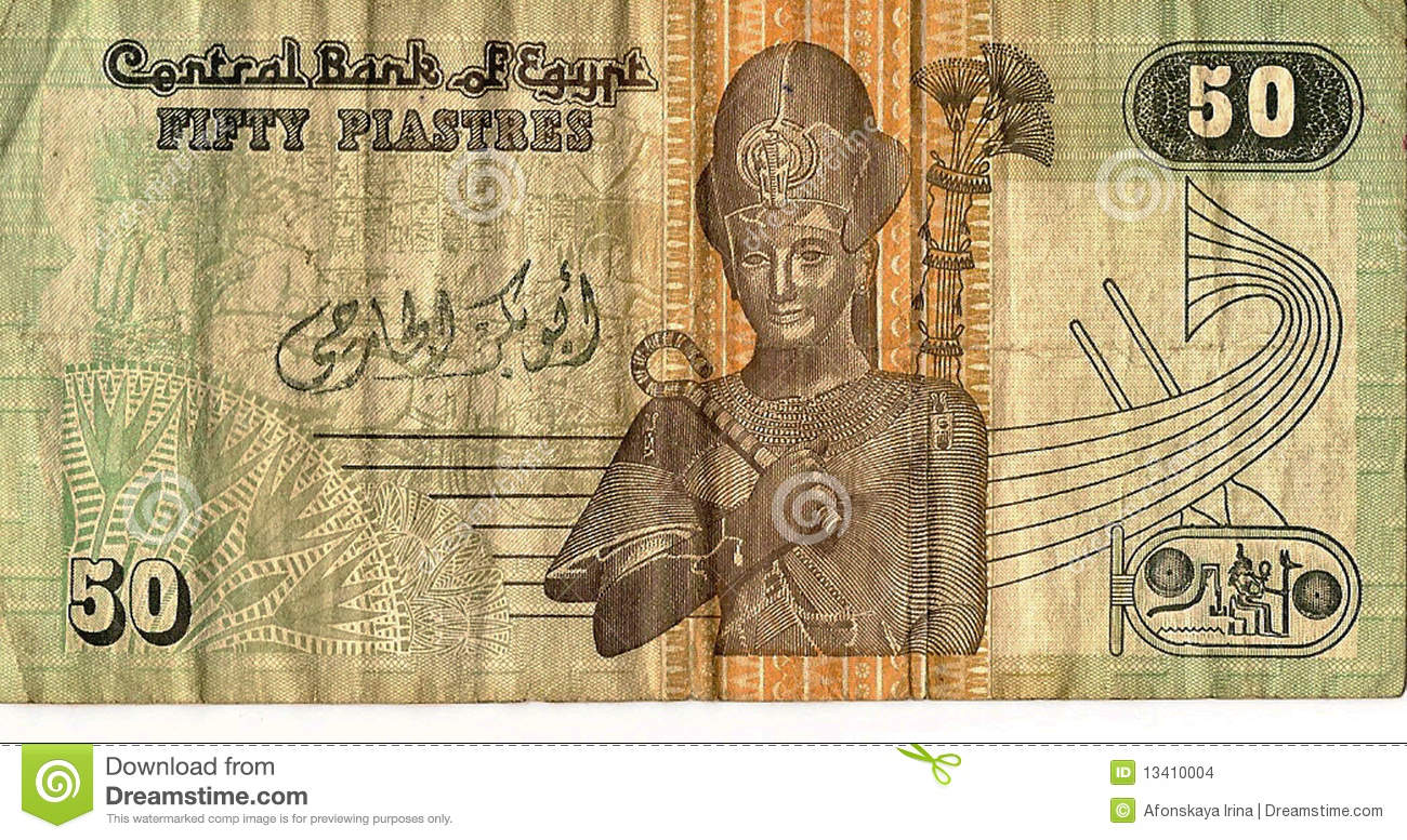 Currency Of Egypt, 50 Piastres Stock Images - Image: 13410004
