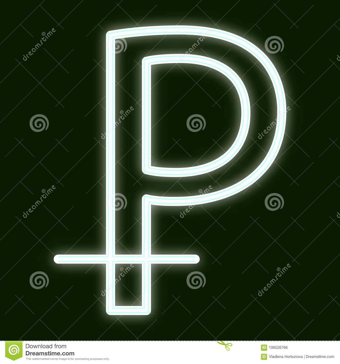 The Currency Symbol For The Russian Ruble With The Effect Of Neon