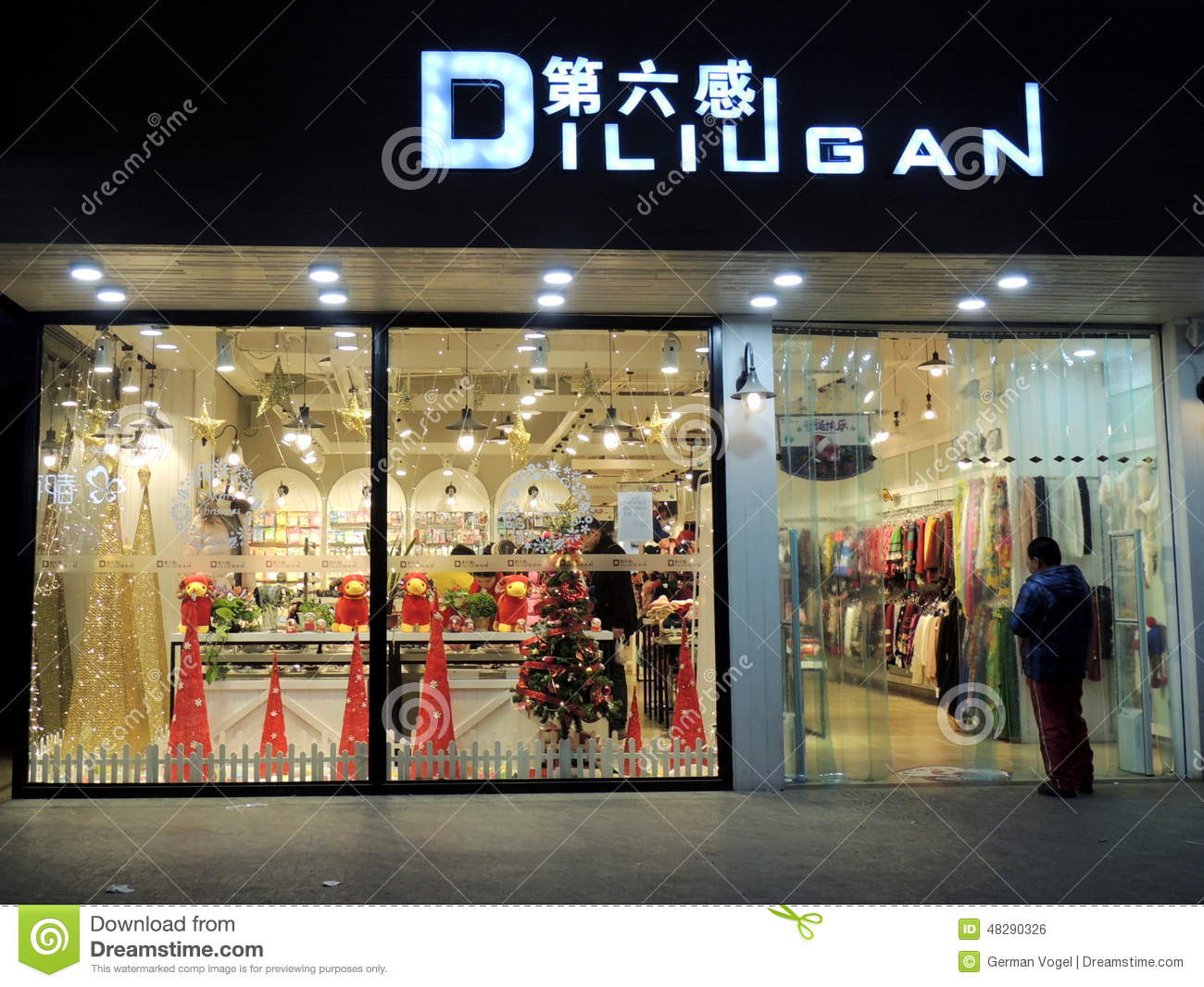 Customer by entrance of china clothes shop with christmas for Christmas decoration stores near me