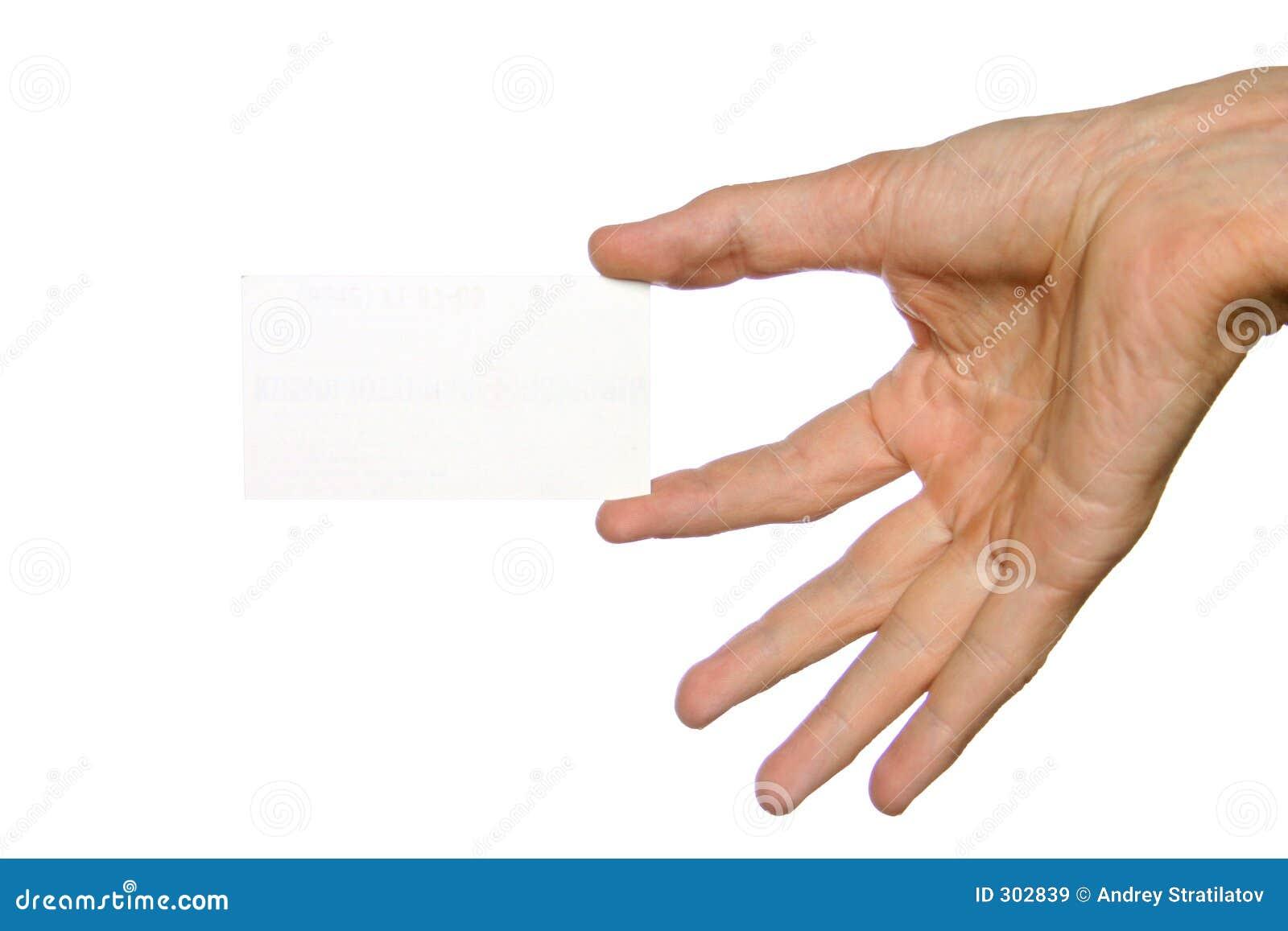 Cutaway ręka