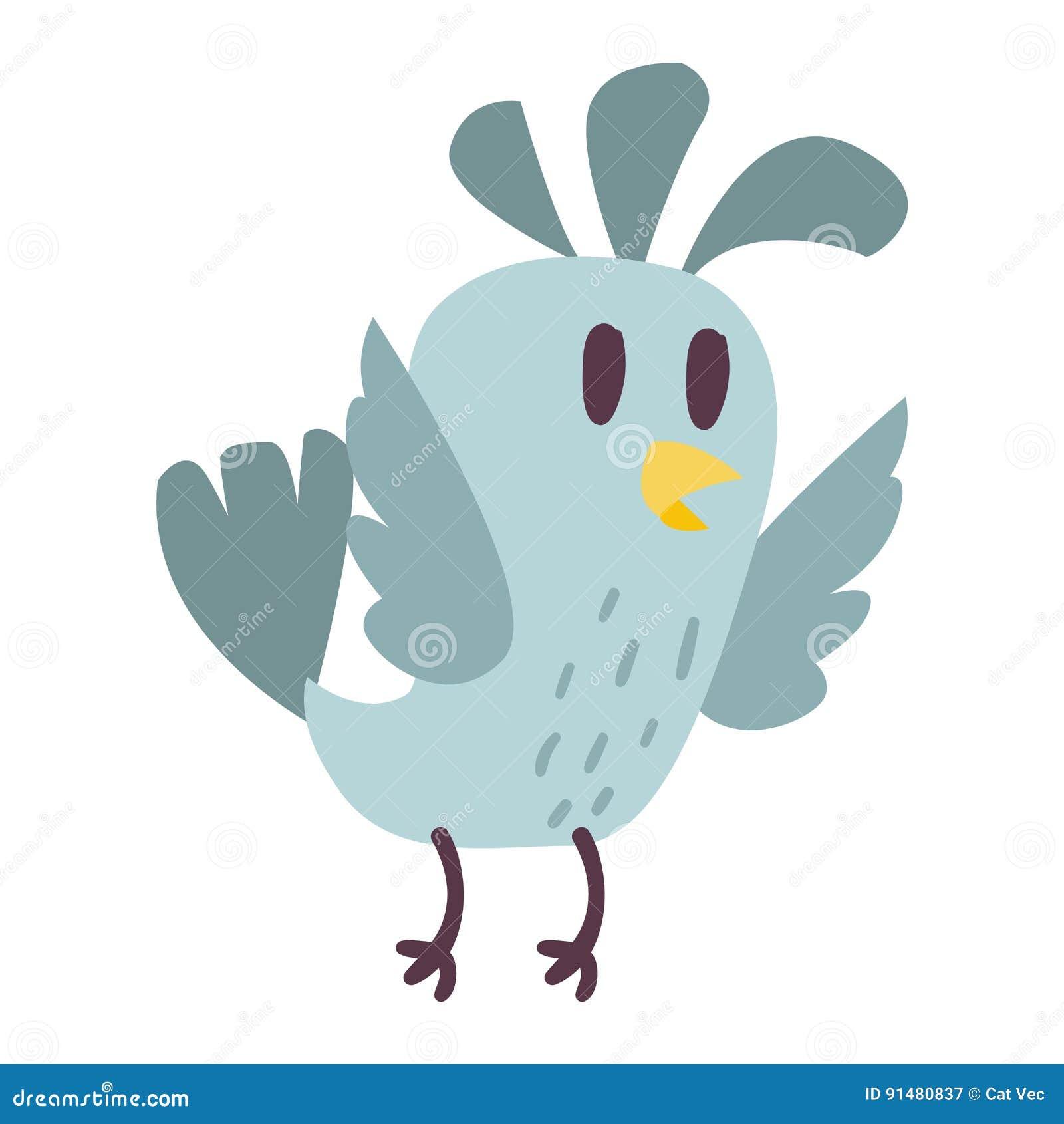 Cute Bird Vector Illustration Cartoon Colorful Stock Vector