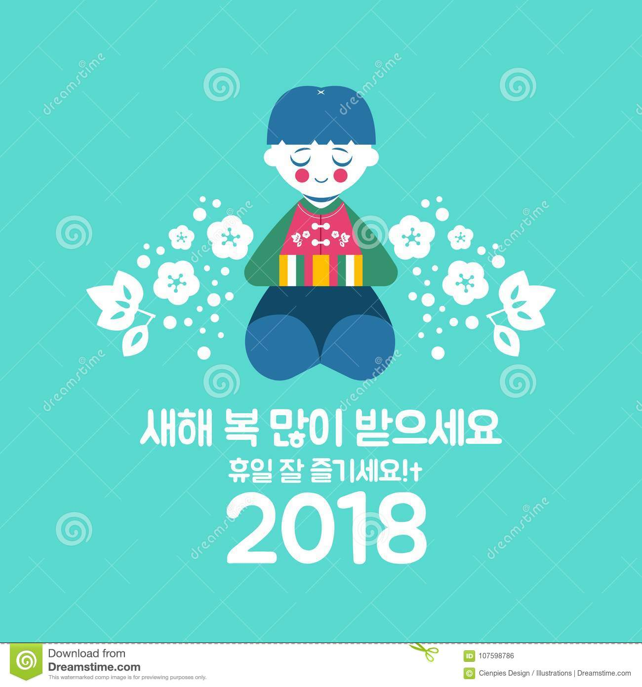 Boy Bowing For A Happy Korean New Year 2018 Stock Vector