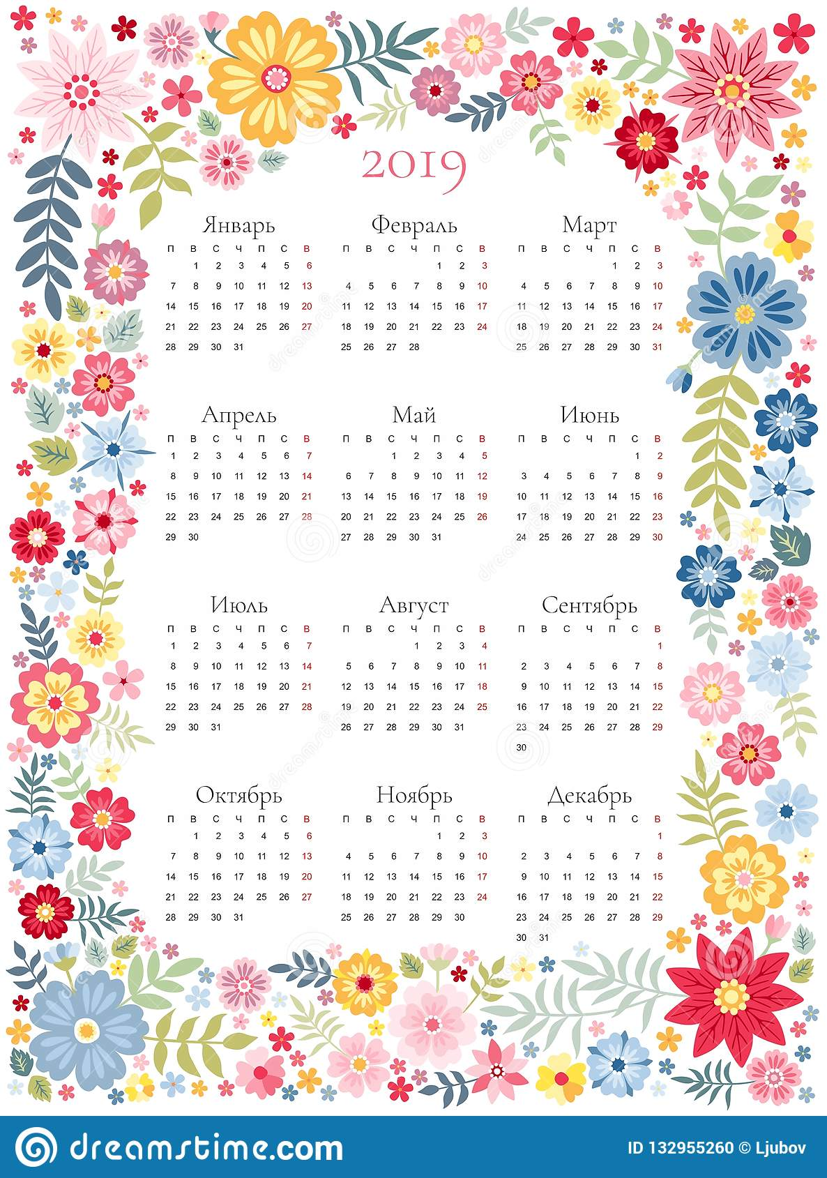 cute calendar for 2019 year  week starts on monday  vector