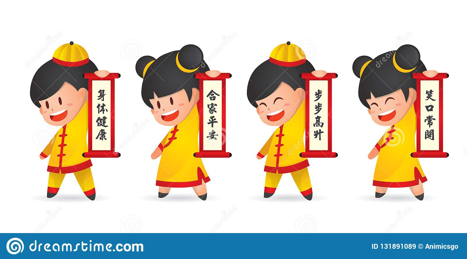 Cute cartoon Chinese New Year boy and girl holding the chinese scroll in flat vector illustration.