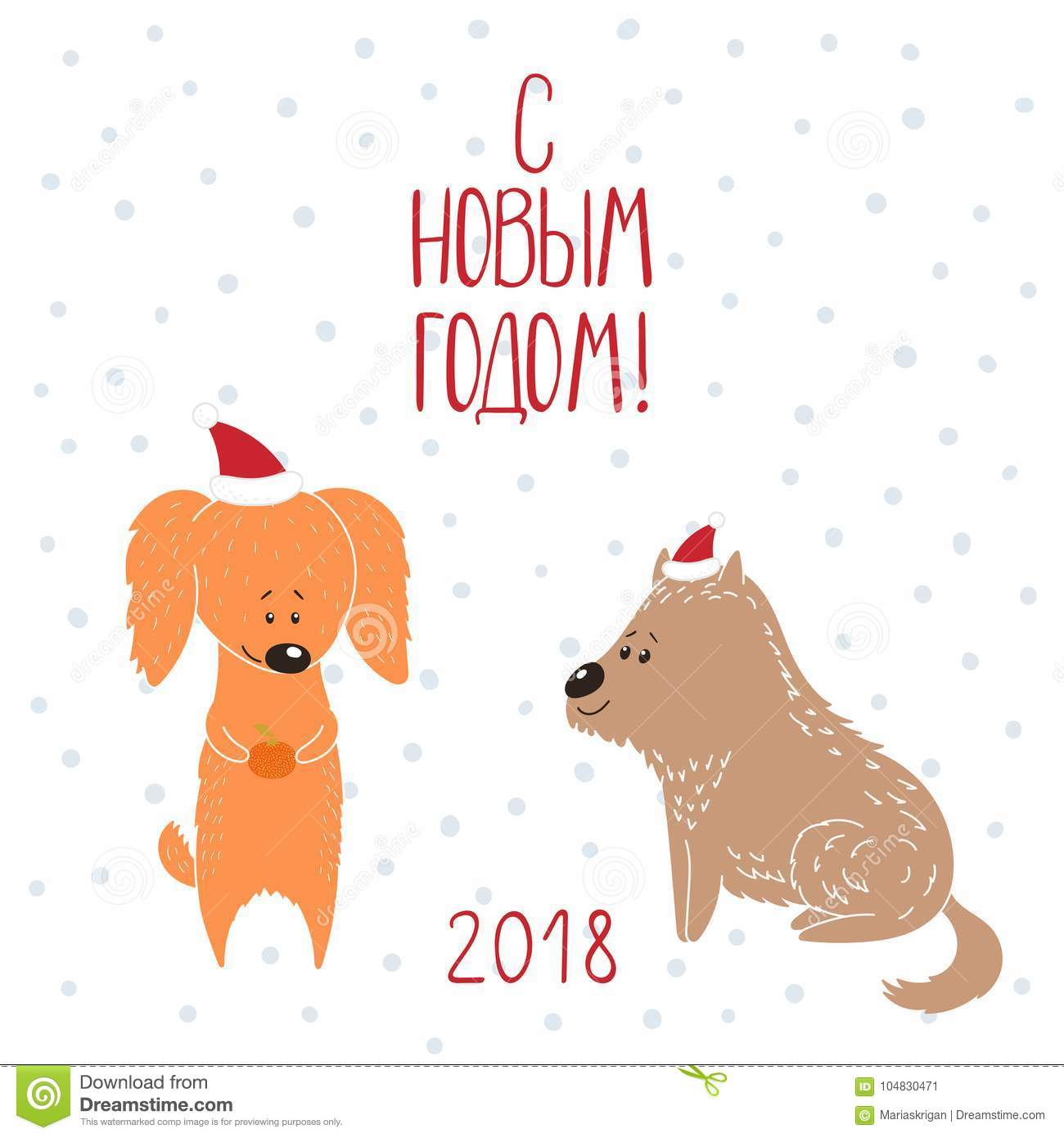 Cute dogs new year greeting card stock vector illustration of flat hand drawn greeting card with cute funny cartoon dogs in hats russian text happy new year isolated objects vector illustration m4hsunfo