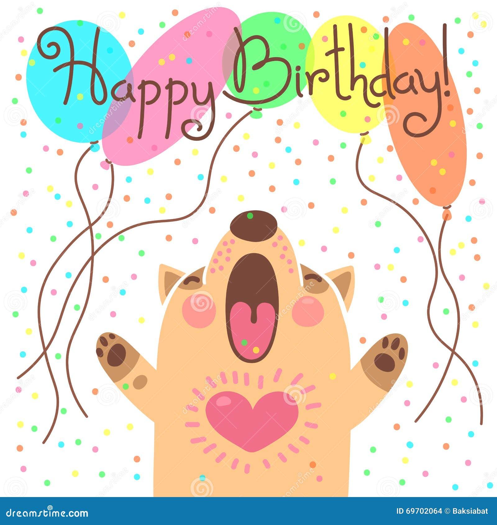 Dog Birthday Party Invitation is beautiful invitation sample
