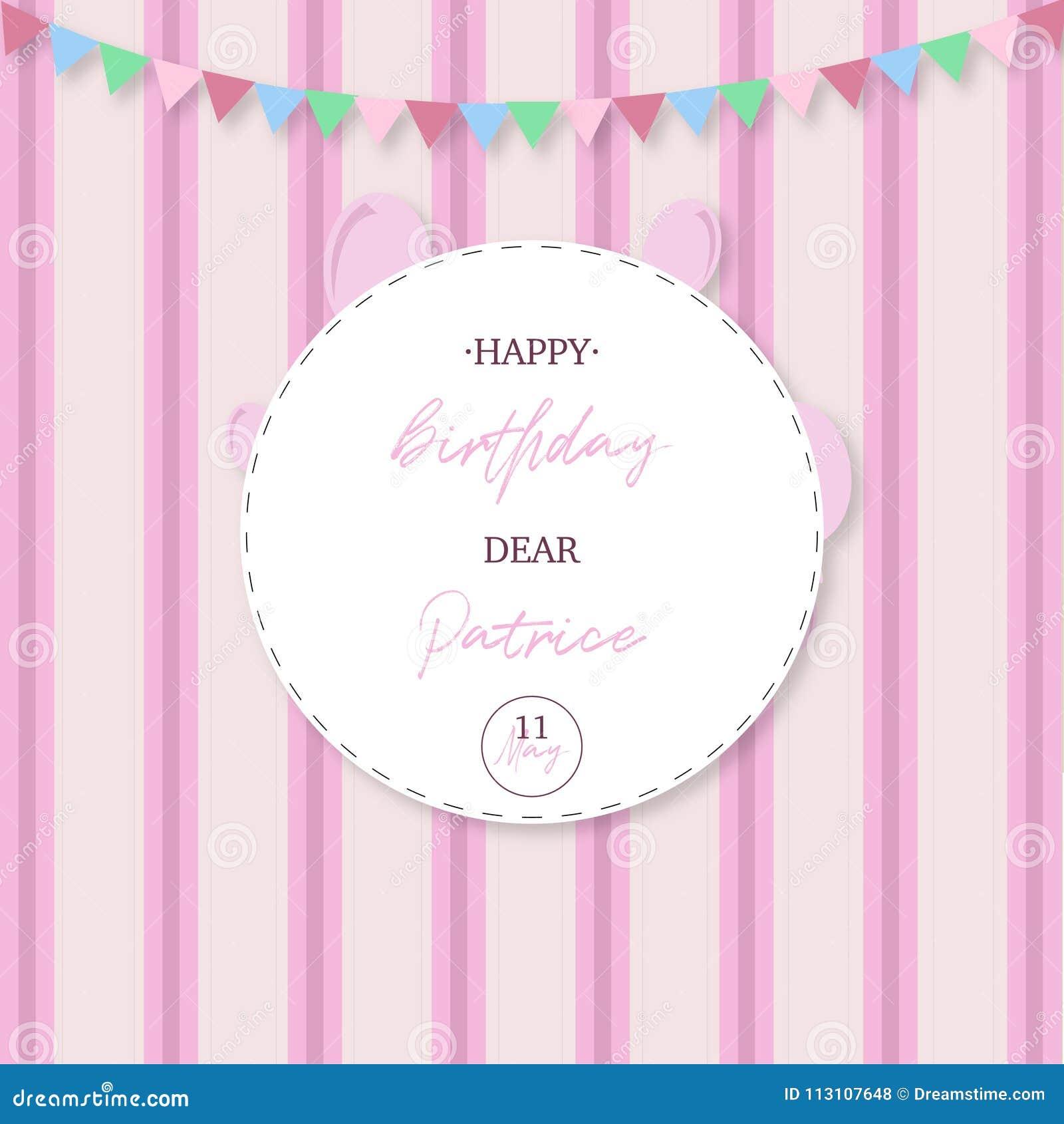 cute happy birthday invitation to dear friend