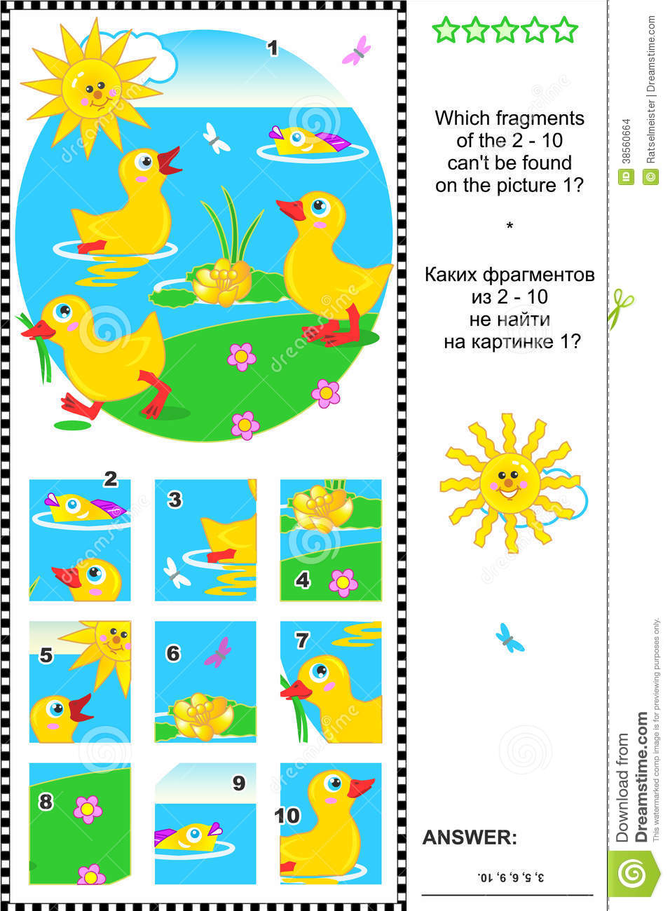 cute little ducklings visual logic puzzle what not fragments picture plus same task text russian answer 38560664 - Kindergarten Duck Riddle