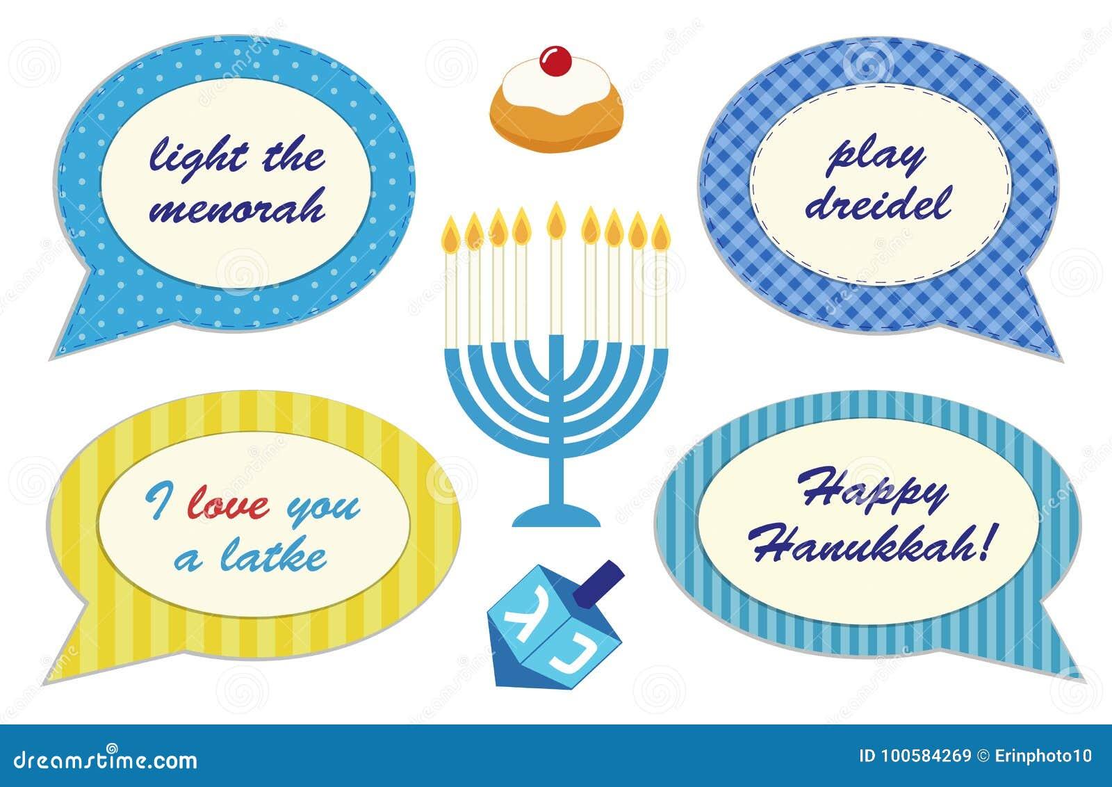 Hanukkah Photo and Selfie Prop Set