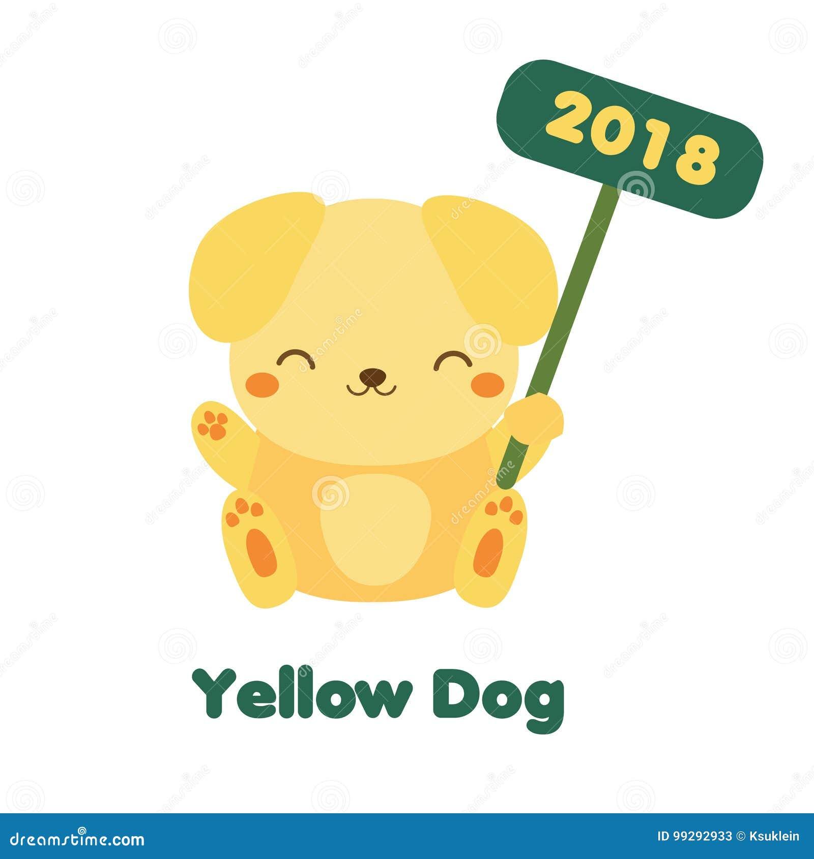 Cute yellow dog in cartoon style 2018 new year symbol icon cute yellow dog in cartoon style 2018 new year symbol icon design element biocorpaavc