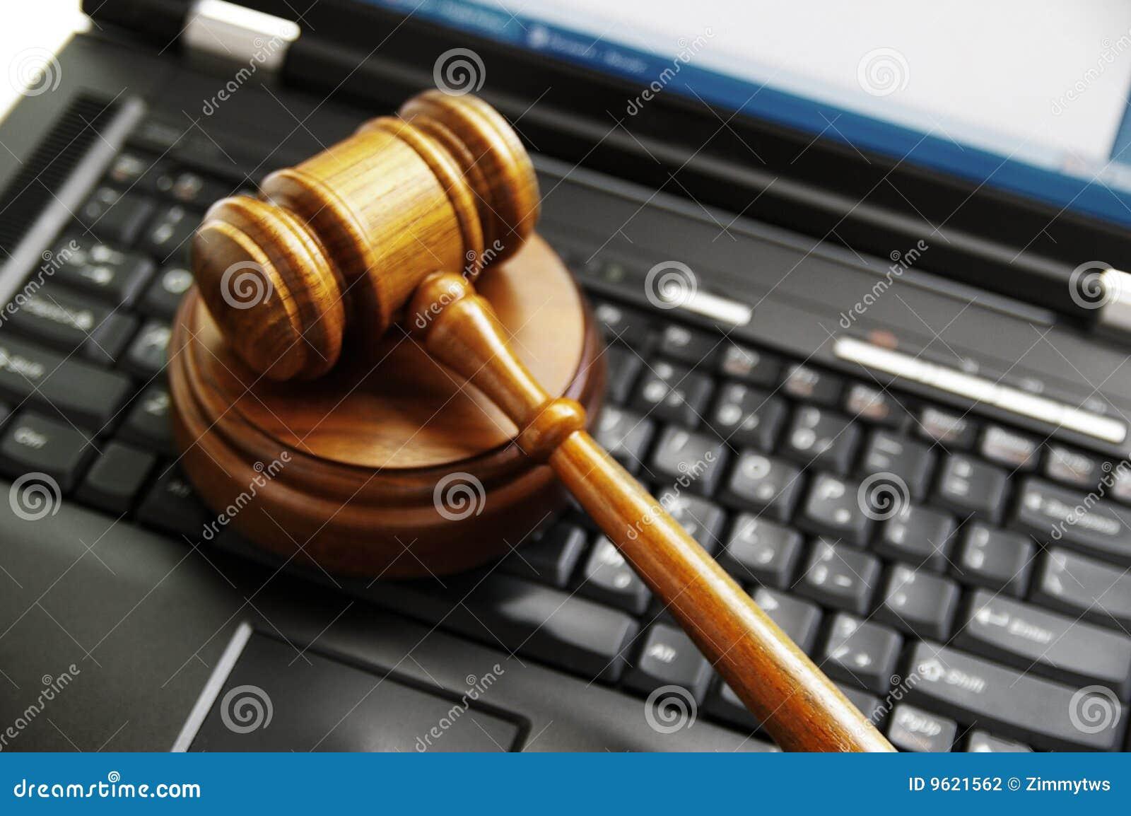 Cyber法律