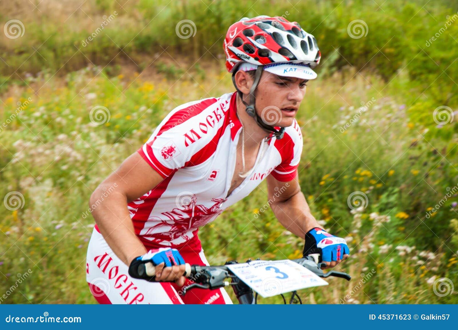 Cyclistes de concurrence